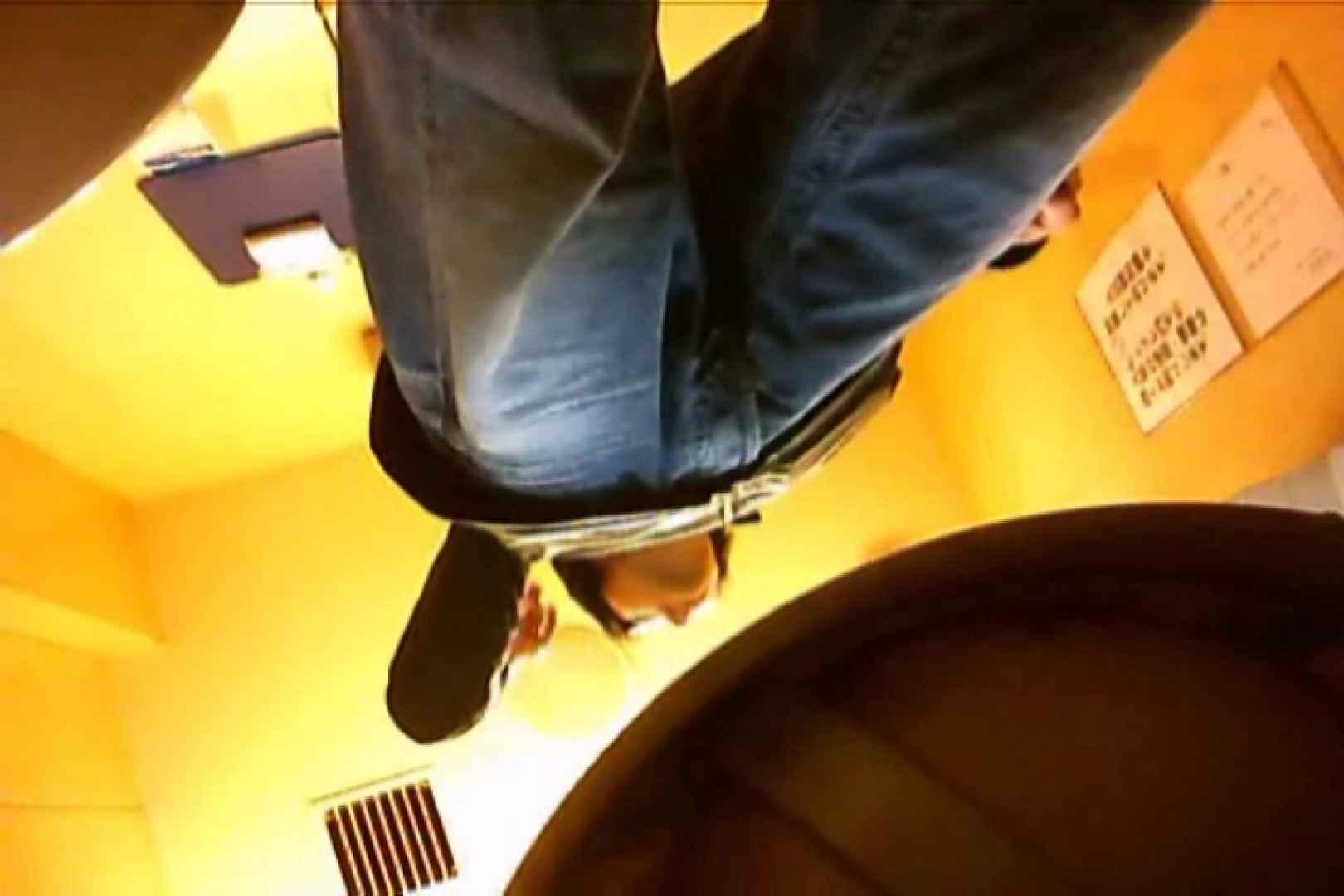 SEASON 2ND!掴み取りさんの洗面所覗き!in新幹線!VOL.03 スーツボーイズ | ボーイズ私服  76pic 22