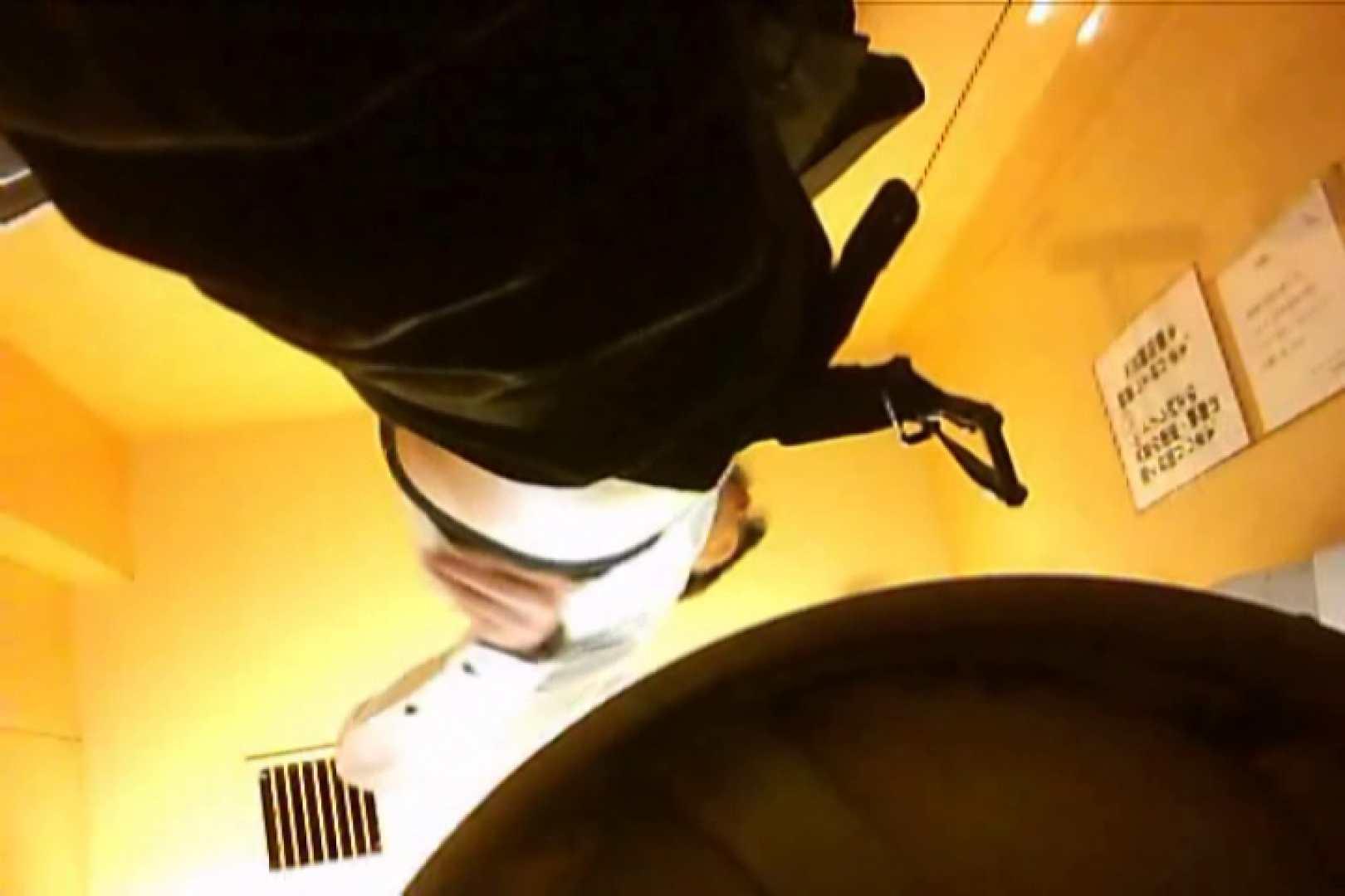 SEASON 2ND!掴み取りさんの洗面所覗き!in新幹線!VOL.03 スーツボーイズ | ボーイズ私服  76pic 27