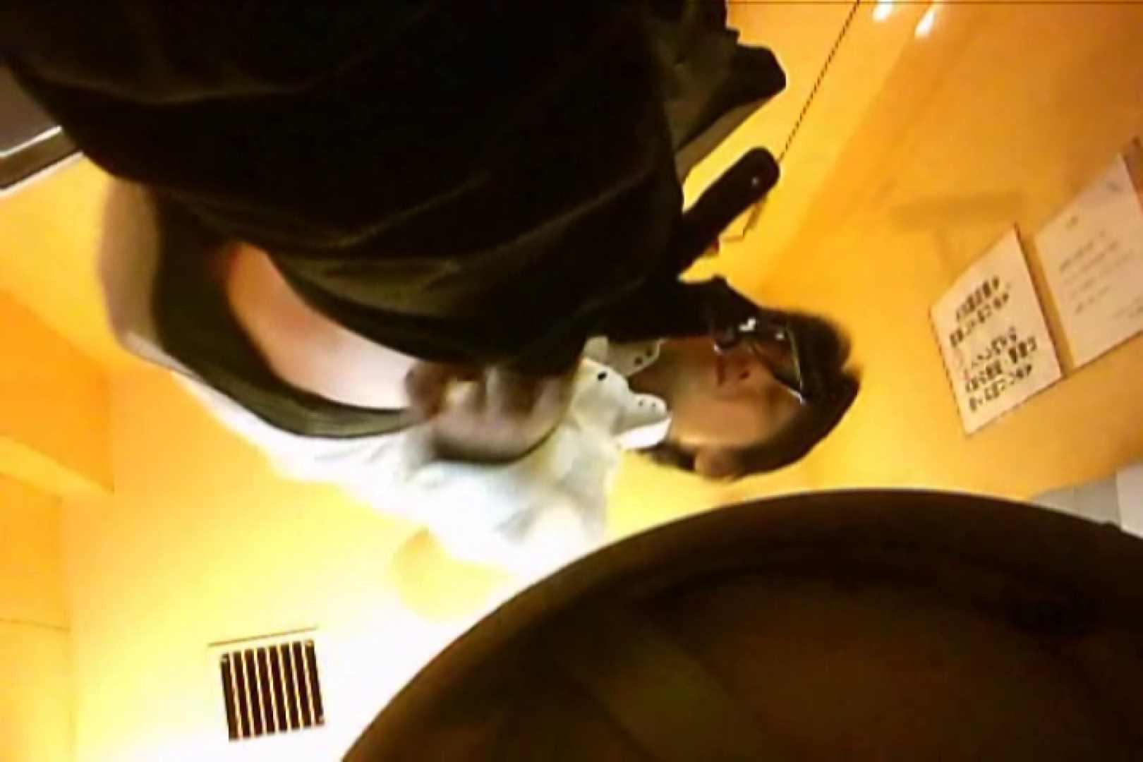 SEASON 2ND!掴み取りさんの洗面所覗き!in新幹線!VOL.03 スーツボーイズ | ボーイズ私服  76pic 28