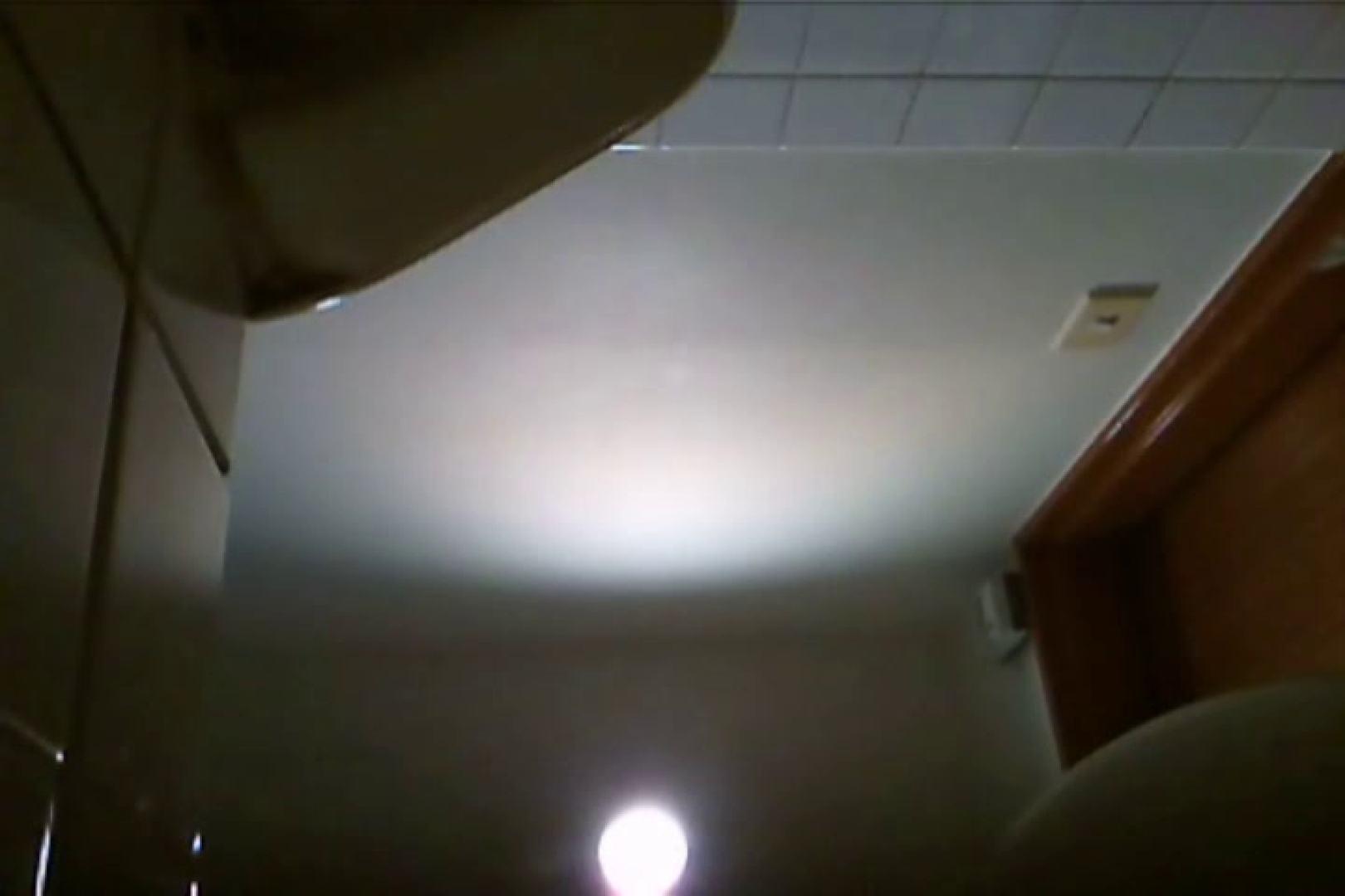 SEASON 2ND!掴み取りさんの洗面所覗き!in新幹線!VOL.03 スーツボーイズ | ボーイズ私服  76pic 54