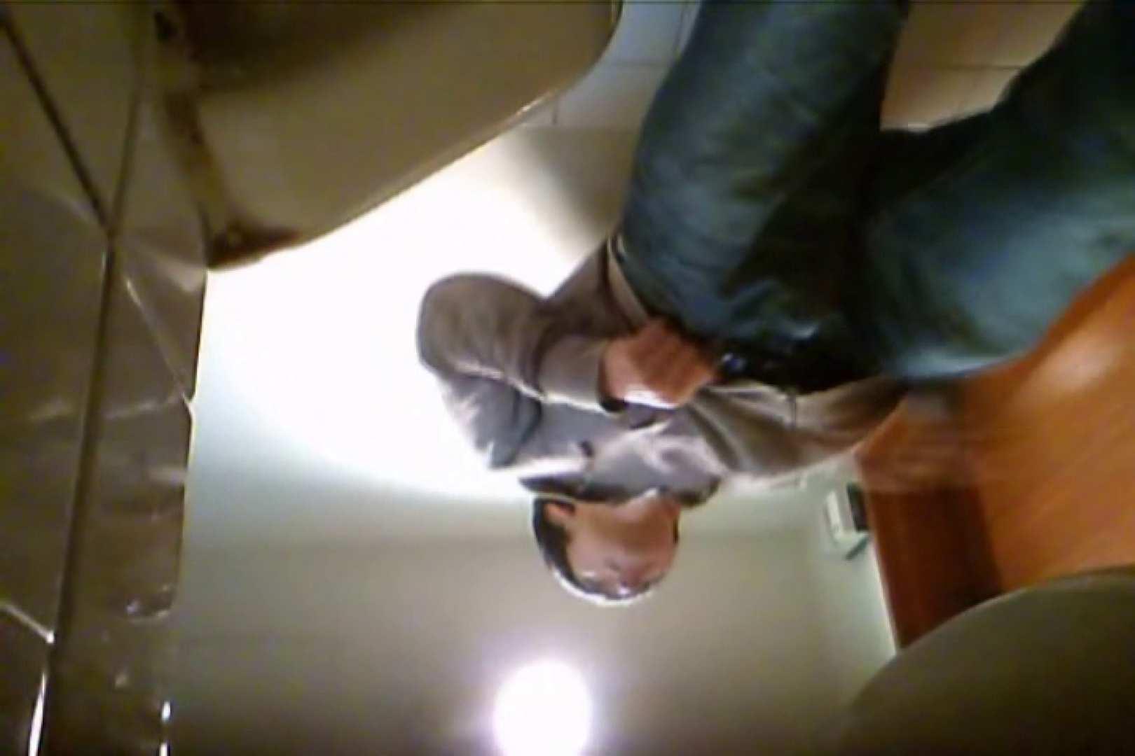 SEASON 2ND!掴み取りさんの洗面所覗き!in新幹線!VOL.03 スーツボーイズ | ボーイズ私服  76pic 55