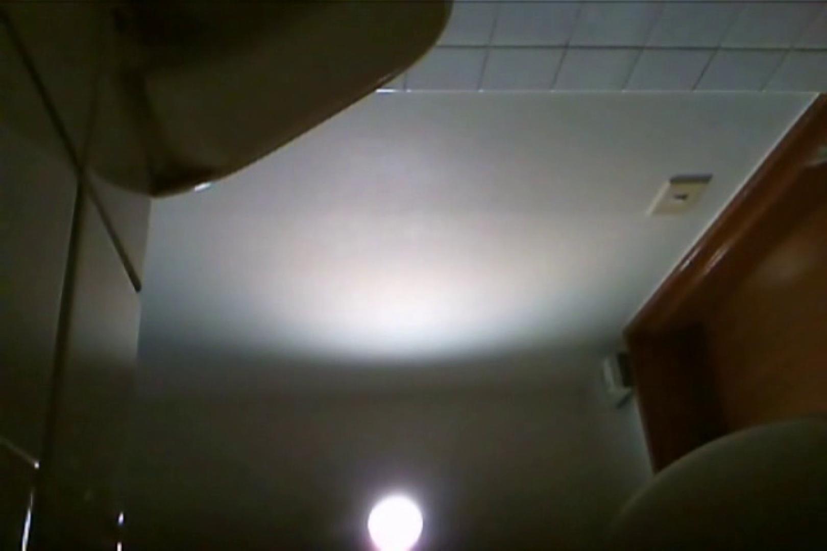 SEASON 2ND!掴み取りさんの洗面所覗き!in新幹線!VOL.03 スーツボーイズ | ボーイズ私服  76pic 63