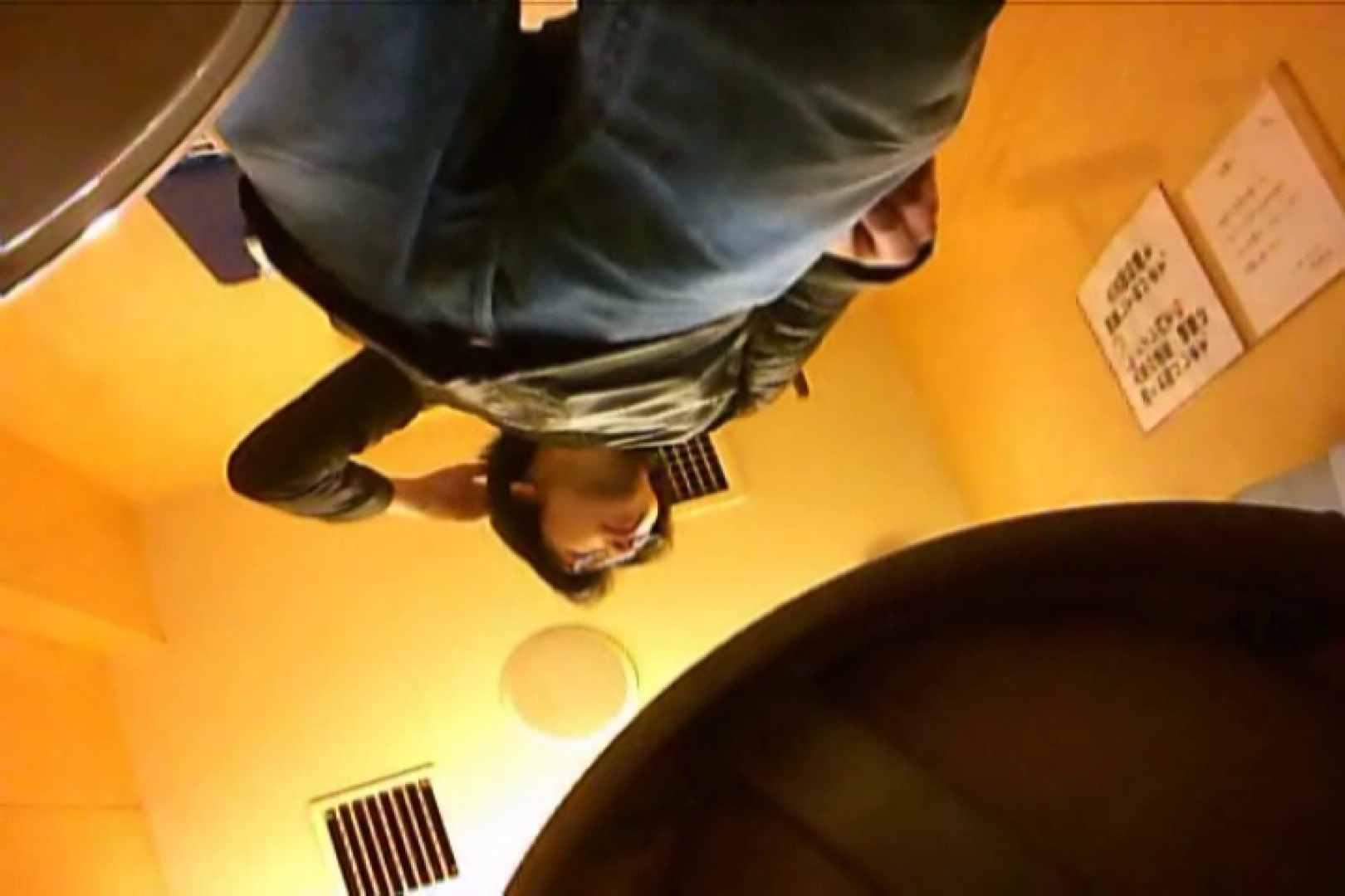 SEASON 2ND!掴み取りさんの洗面所覗き!in新幹線!VOL.03 スーツボーイズ | ボーイズ私服  76pic 64