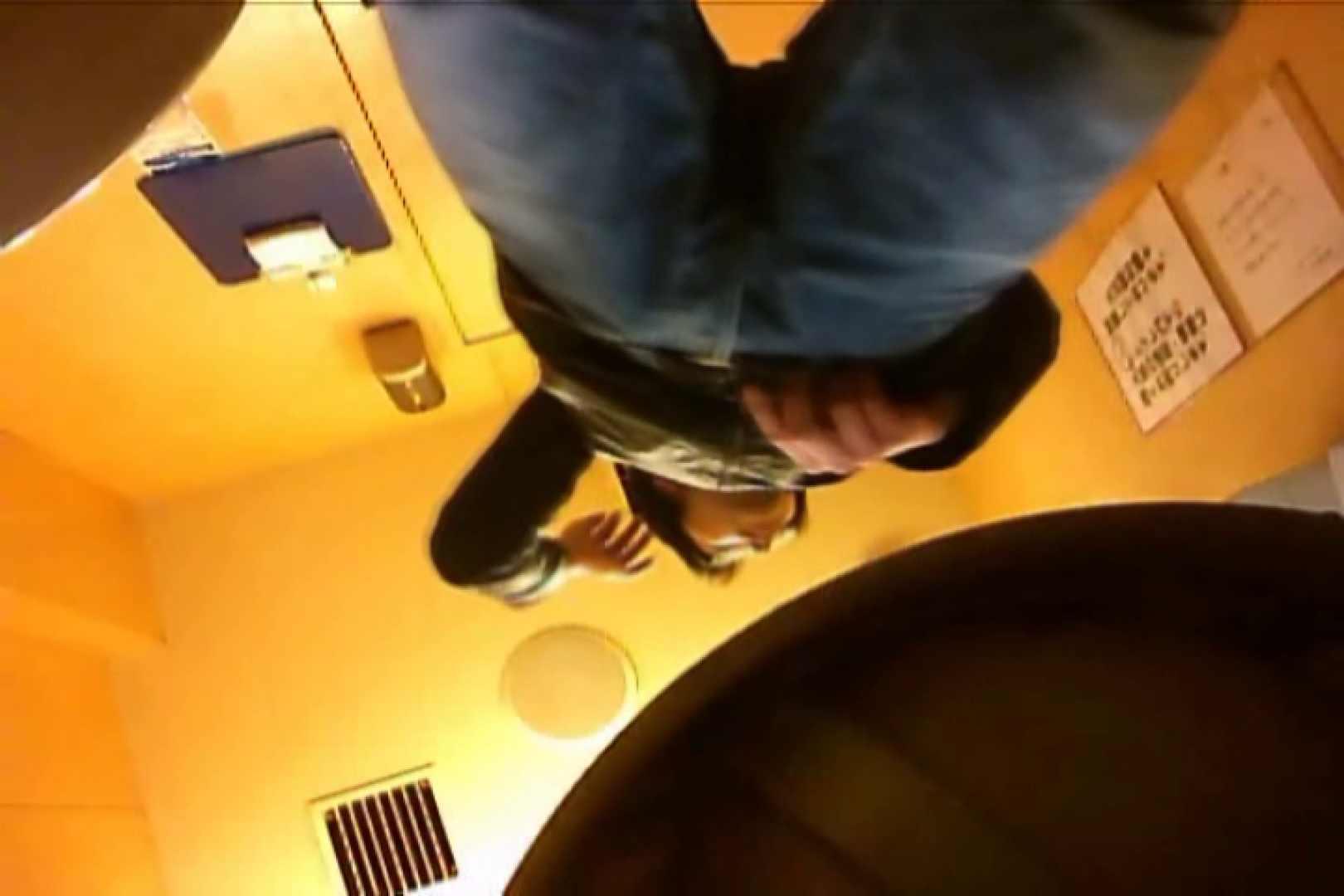 SEASON 2ND!掴み取りさんの洗面所覗き!in新幹線!VOL.03 スーツボーイズ | ボーイズ私服  76pic 72