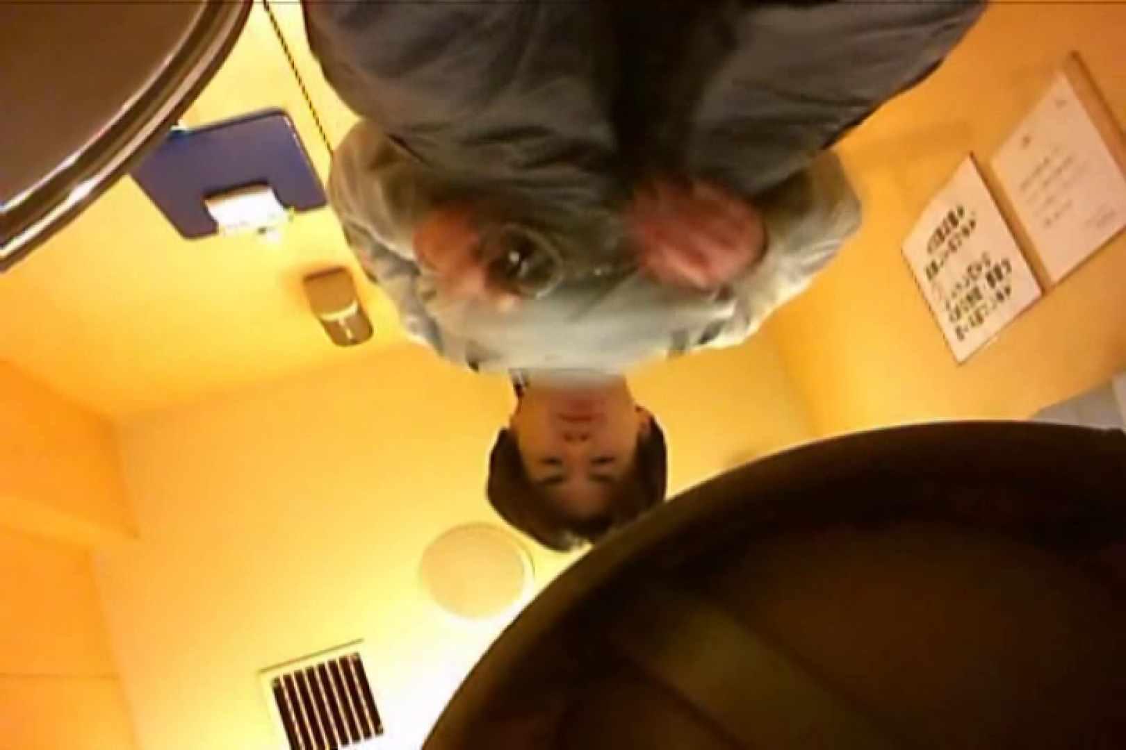 SEASON 2ND!掴み取りさんの洗面所覗き!in新幹線!VOL.04 完全無修正でお届け   ノンケボーイズ  64pic 21
