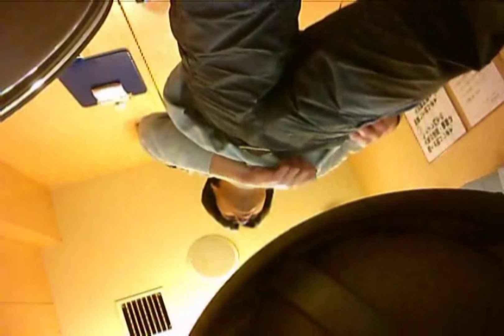 SEASON 2ND!掴み取りさんの洗面所覗き!in新幹線!VOL.04 完全無修正でお届け   ノンケボーイズ  64pic 23