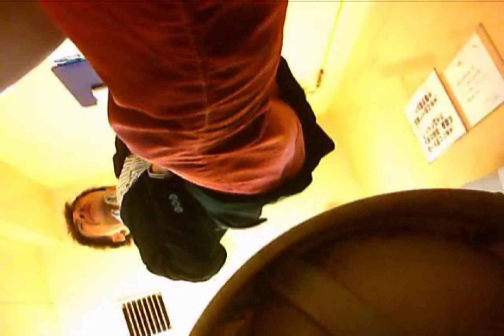SEASON 2ND!掴み取りさんの洗面所覗き!in新幹線!VOL.04 完全無修正でお届け   ノンケボーイズ  64pic 28