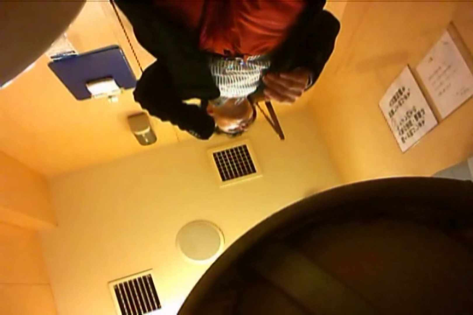 SEASON 2ND!掴み取りさんの洗面所覗き!in新幹線!VOL.04 完全無修正でお届け   ノンケボーイズ  64pic 32