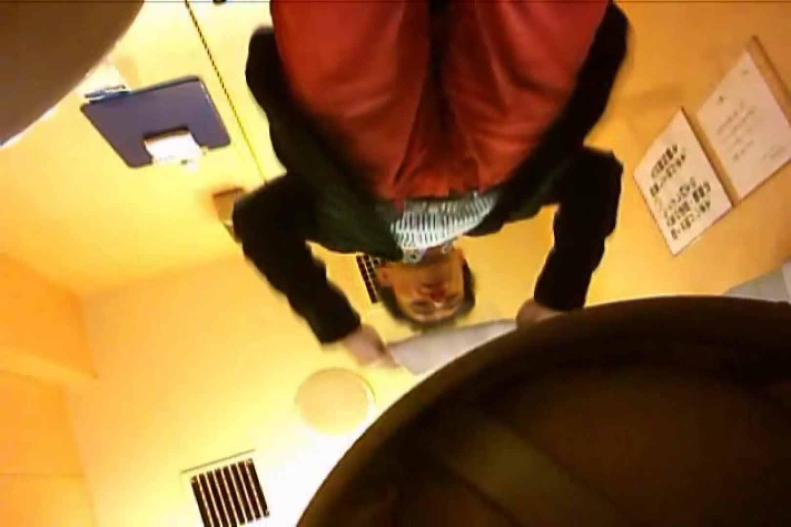 SEASON 2ND!掴み取りさんの洗面所覗き!in新幹線!VOL.04 完全無修正でお届け   ノンケボーイズ  64pic 34