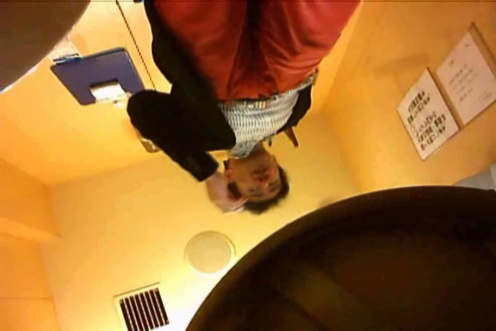 SEASON 2ND!掴み取りさんの洗面所覗き!in新幹線!VOL.04 完全無修正でお届け   ノンケボーイズ  64pic 35