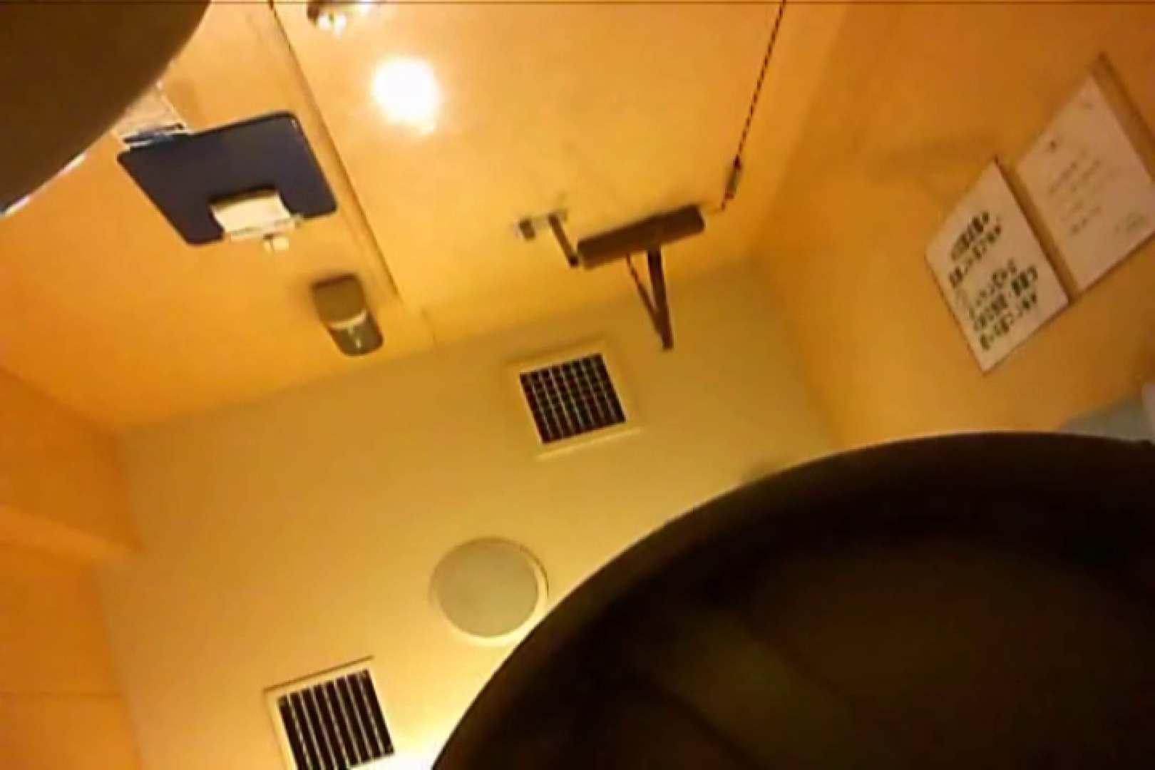 SEASON 2ND!掴み取りさんの洗面所覗き!in新幹線!VOL.04 完全無修正でお届け   ノンケボーイズ  64pic 38