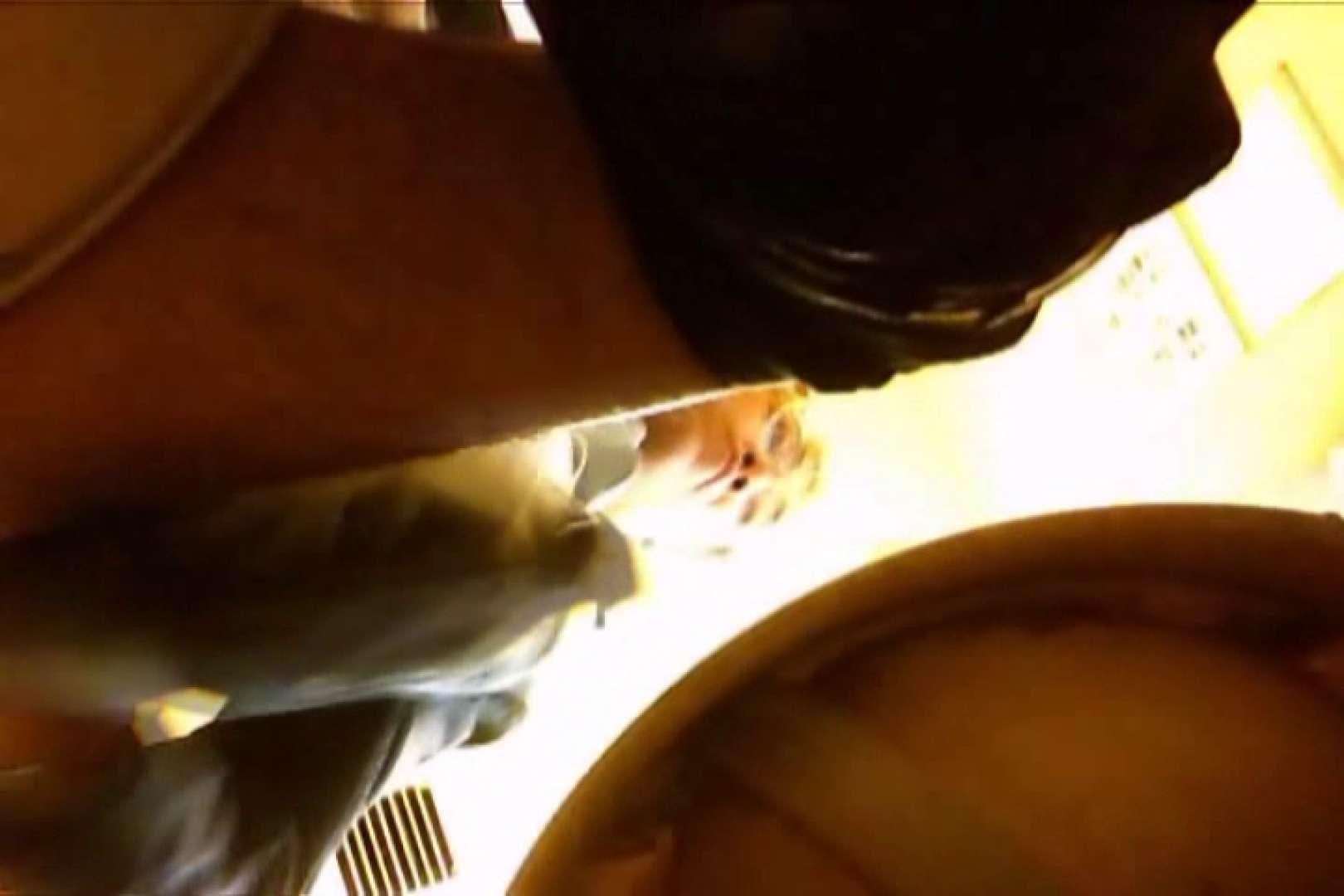 SEASON 2ND!掴み取りさんの洗面所覗き!in新幹線!VOL.04 完全無修正でお届け   ノンケボーイズ  64pic 41