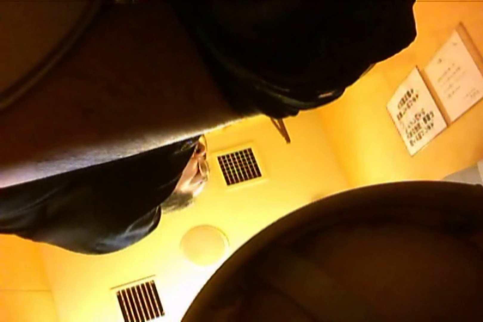SEASON 2ND!掴み取りさんの洗面所覗き!in新幹線!VOL.04 完全無修正でお届け   ノンケボーイズ  64pic 44