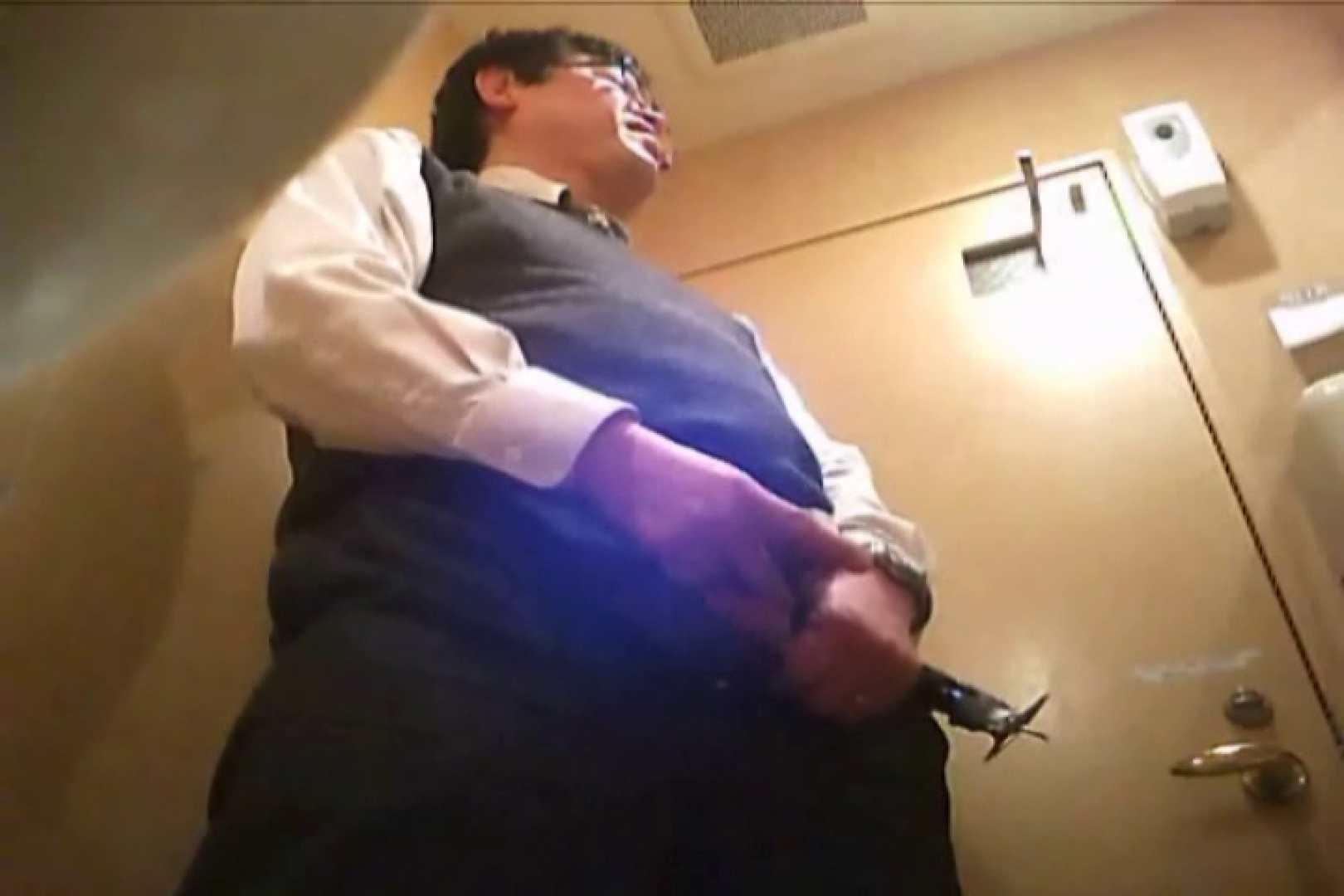 SEASON 2ND!掴み取りさんの洗面所覗き!in新幹線!VOL.05 投稿   男天国  80pic 18