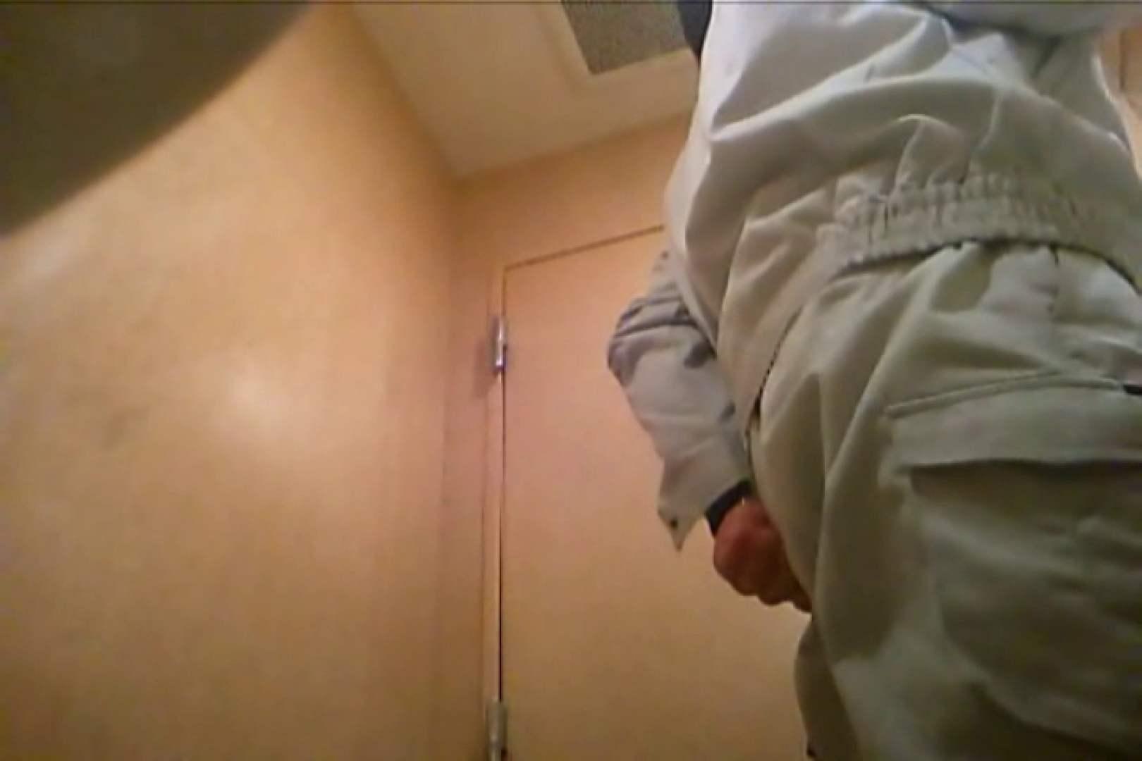 SEASON 2ND!掴み取りさんの洗面所覗き!in新幹線!VOL.07 ボーイズ覗き | リーマン系ボーイズ  92pic 78