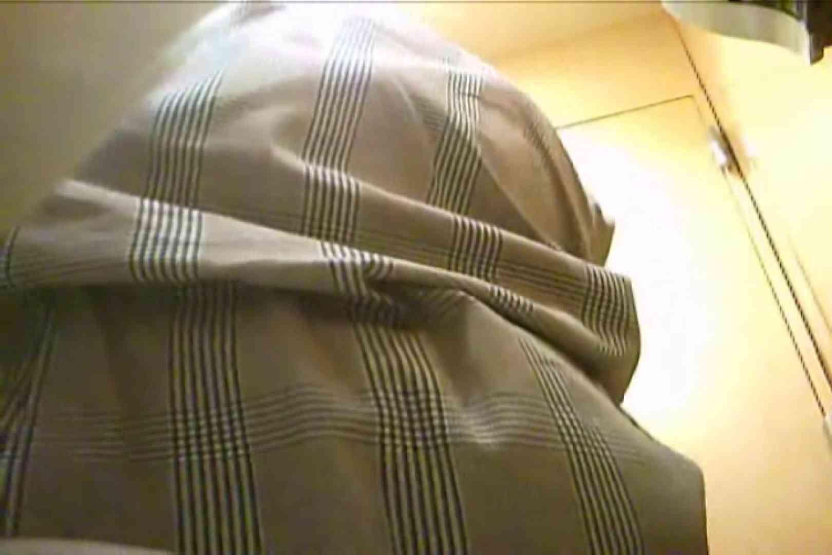 SEASON 2ND!掴み取りさんの洗面所覗き!in新幹線!VOL.09 男天国 | ボーイズ覗き  101pic 62