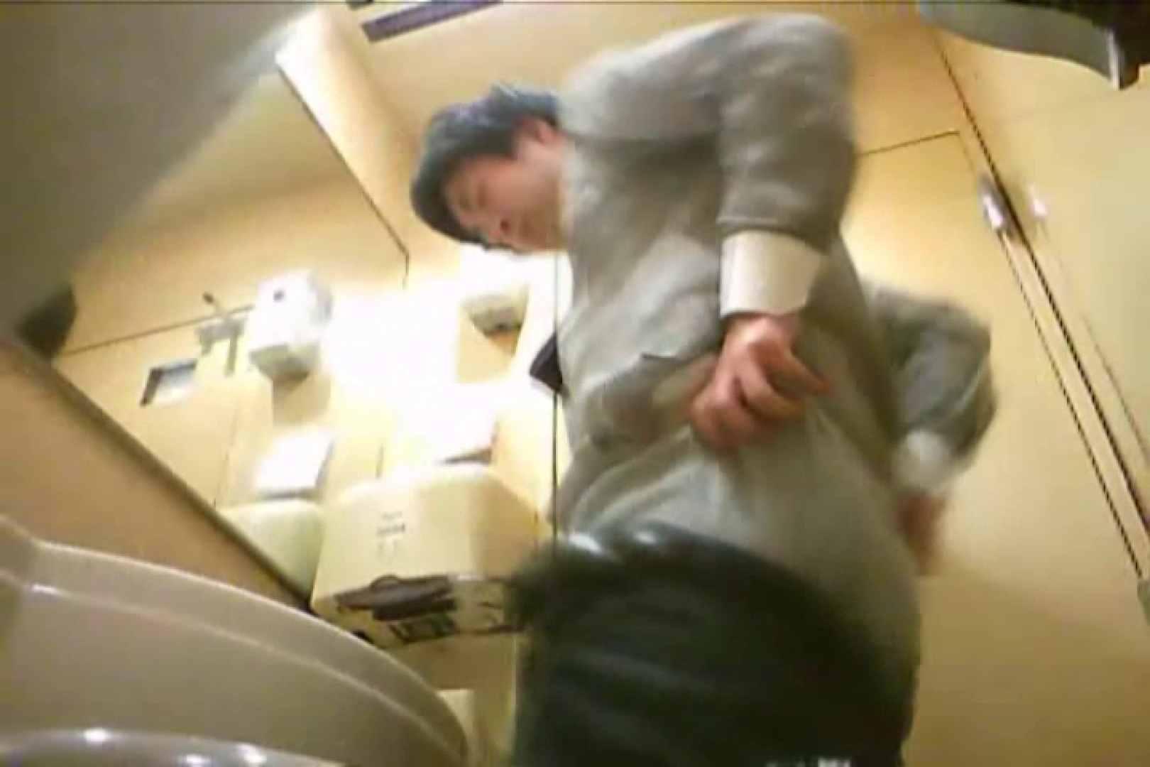 SEASON 2ND!掴み取りさんの洗面所覗き!in新幹線!VOL.09 男天国 | ボーイズ覗き  101pic 78