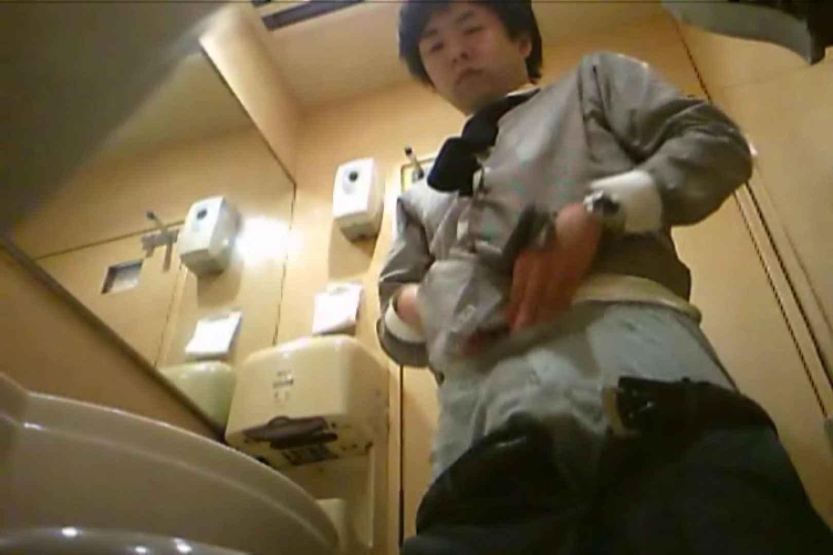 ゲイザーメン動画|SEASON 2ND!掴み取りさんの洗面所覗き!in新幹線!VOL.09|完全無修正