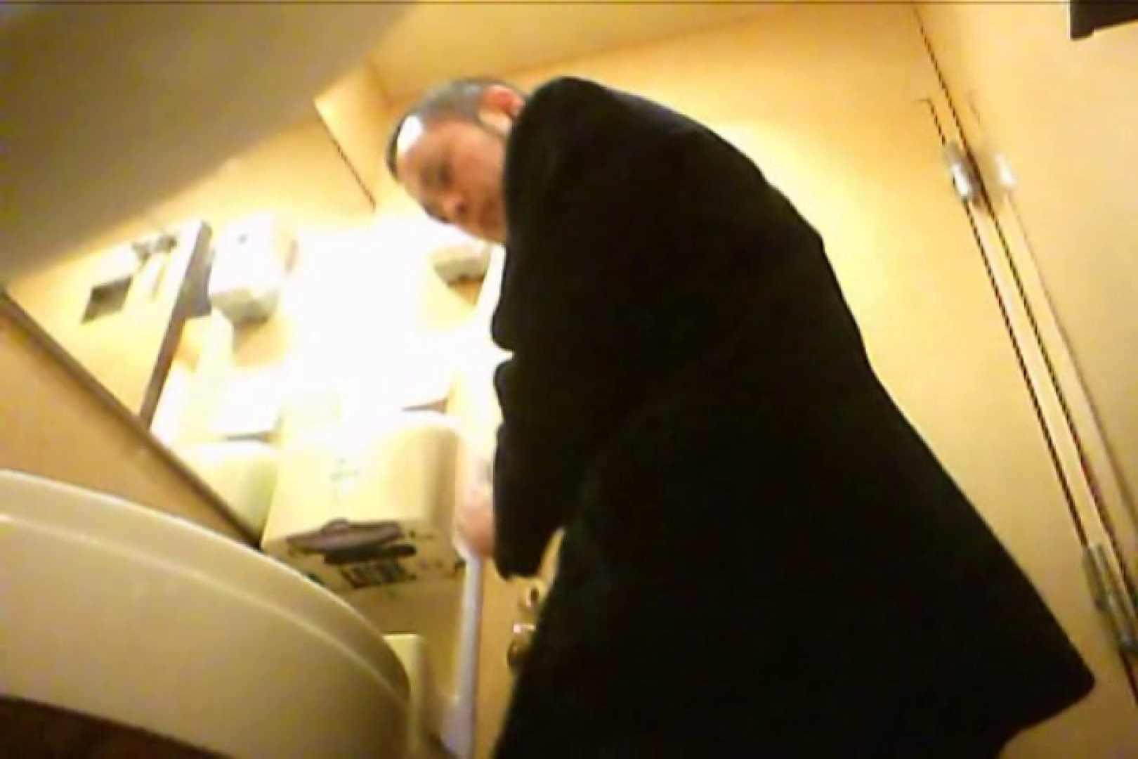 SEASON 2ND!掴み取りさんの洗面所覗き!in新幹線!VOL.12 0 | スーツボーイズ  95pic 45