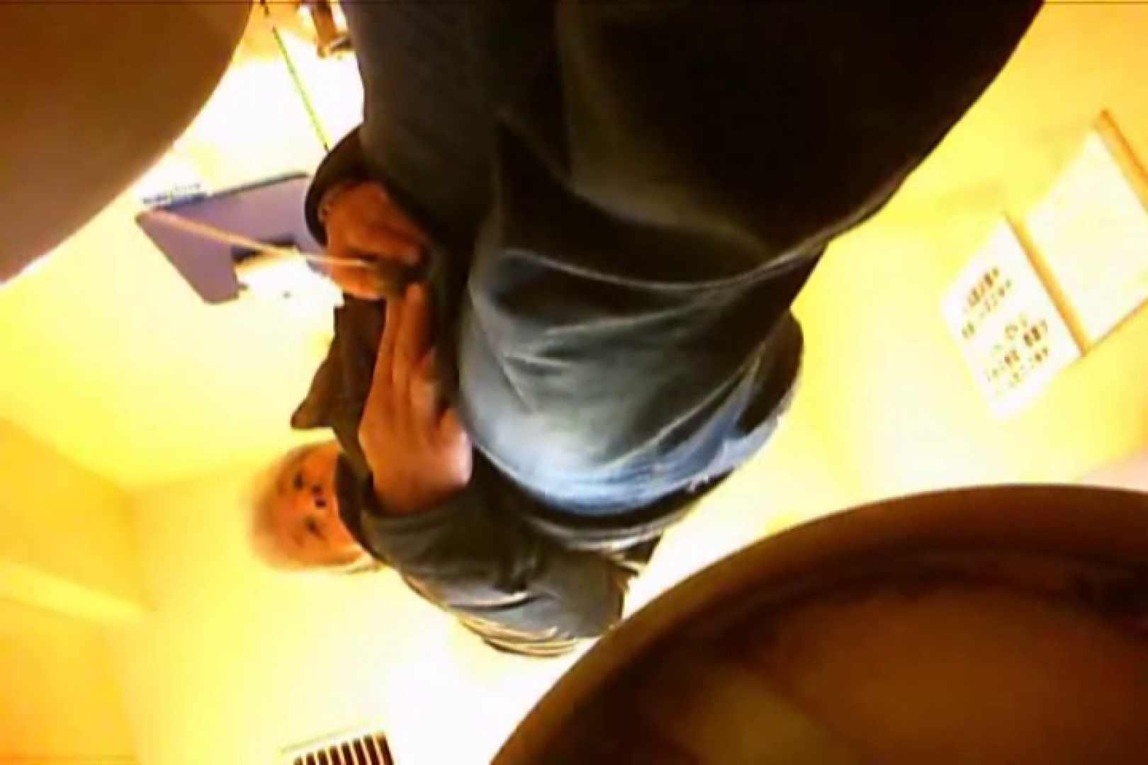 SEASON 2ND!掴み取りさんの洗面所覗き!in新幹線!VOL.13 リーマン系ボーイズ | 人気シリーズ  80pic 2