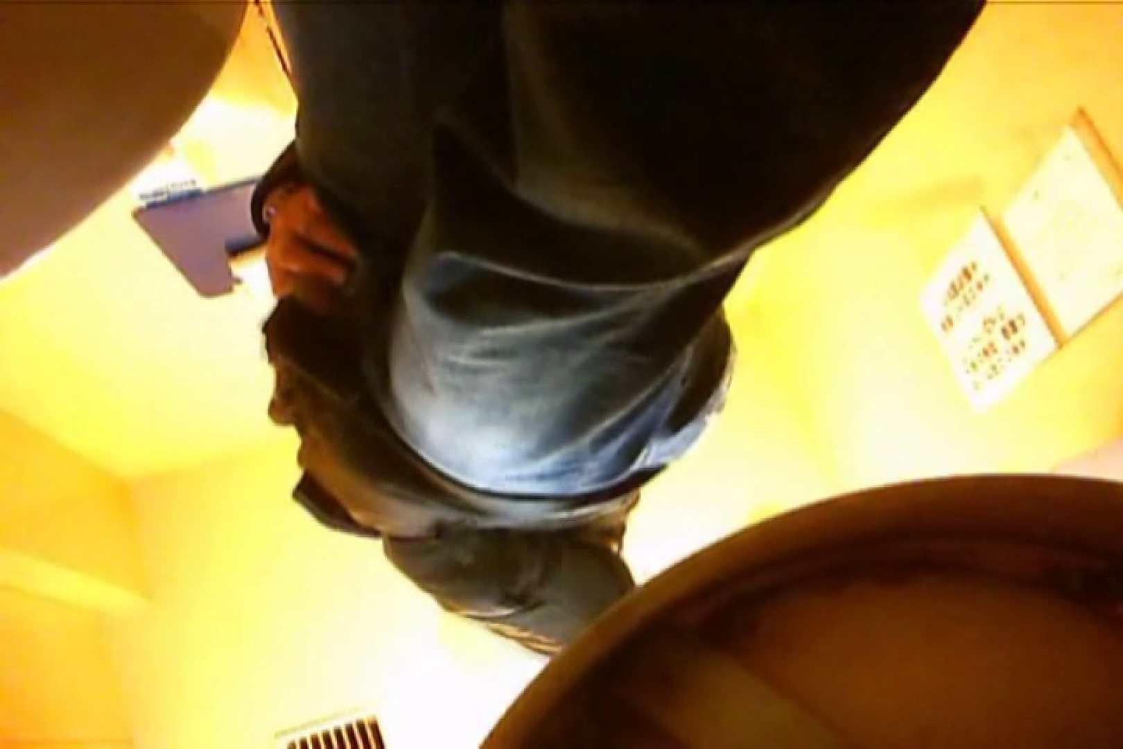 SEASON 2ND!掴み取りさんの洗面所覗き!in新幹線!VOL.13 リーマン系ボーイズ | 人気シリーズ  80pic 6