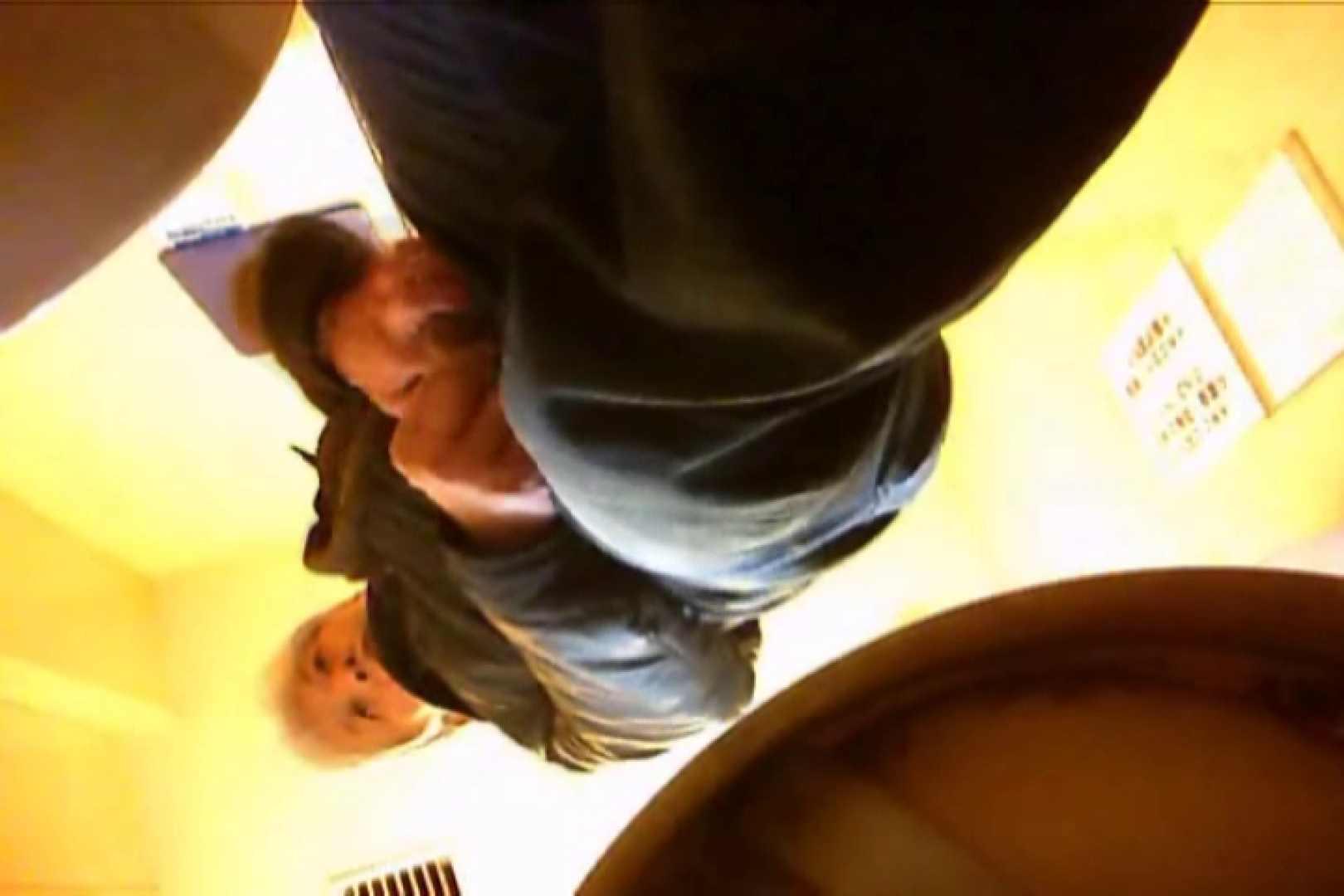 SEASON 2ND!掴み取りさんの洗面所覗き!in新幹線!VOL.13 リーマン系ボーイズ | 人気シリーズ  80pic 13