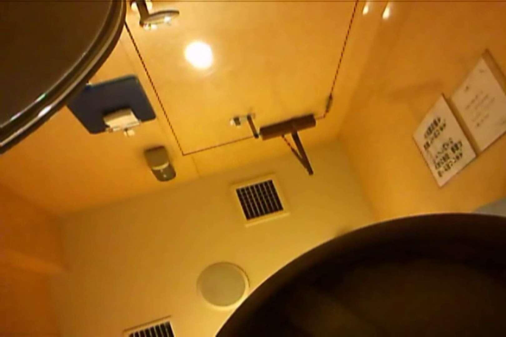 SEASON 2ND!掴み取りさんの洗面所覗き!in新幹線!VOL.13 リーマン系ボーイズ | 人気シリーズ  80pic 22
