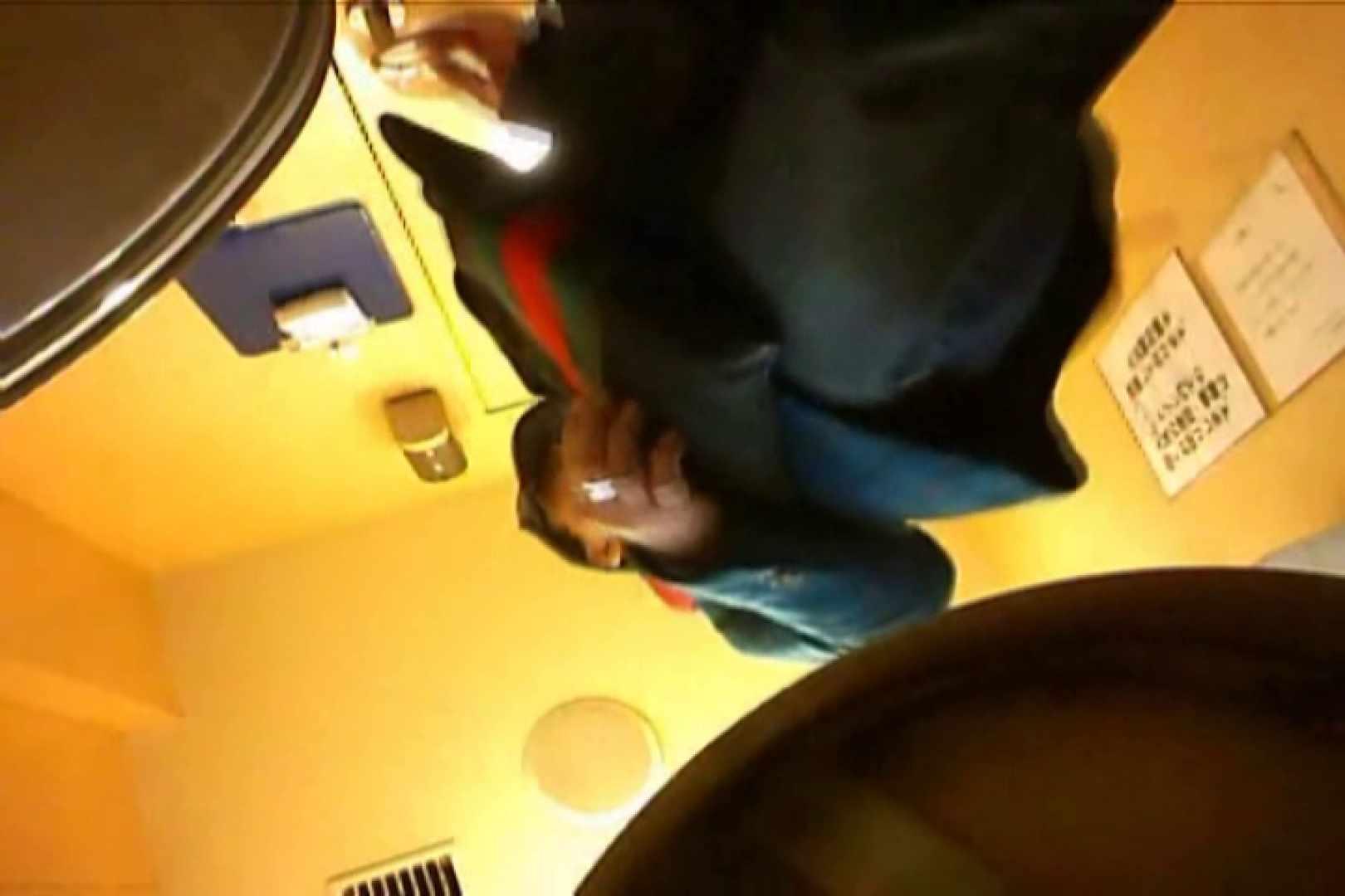 SEASON 2ND!掴み取りさんの洗面所覗き!in新幹線!VOL.13 リーマン系ボーイズ | 人気シリーズ  80pic 23
