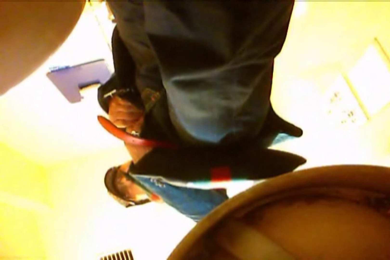 SEASON 2ND!掴み取りさんの洗面所覗き!in新幹線!VOL.13 リーマン系ボーイズ | 人気シリーズ  80pic 25
