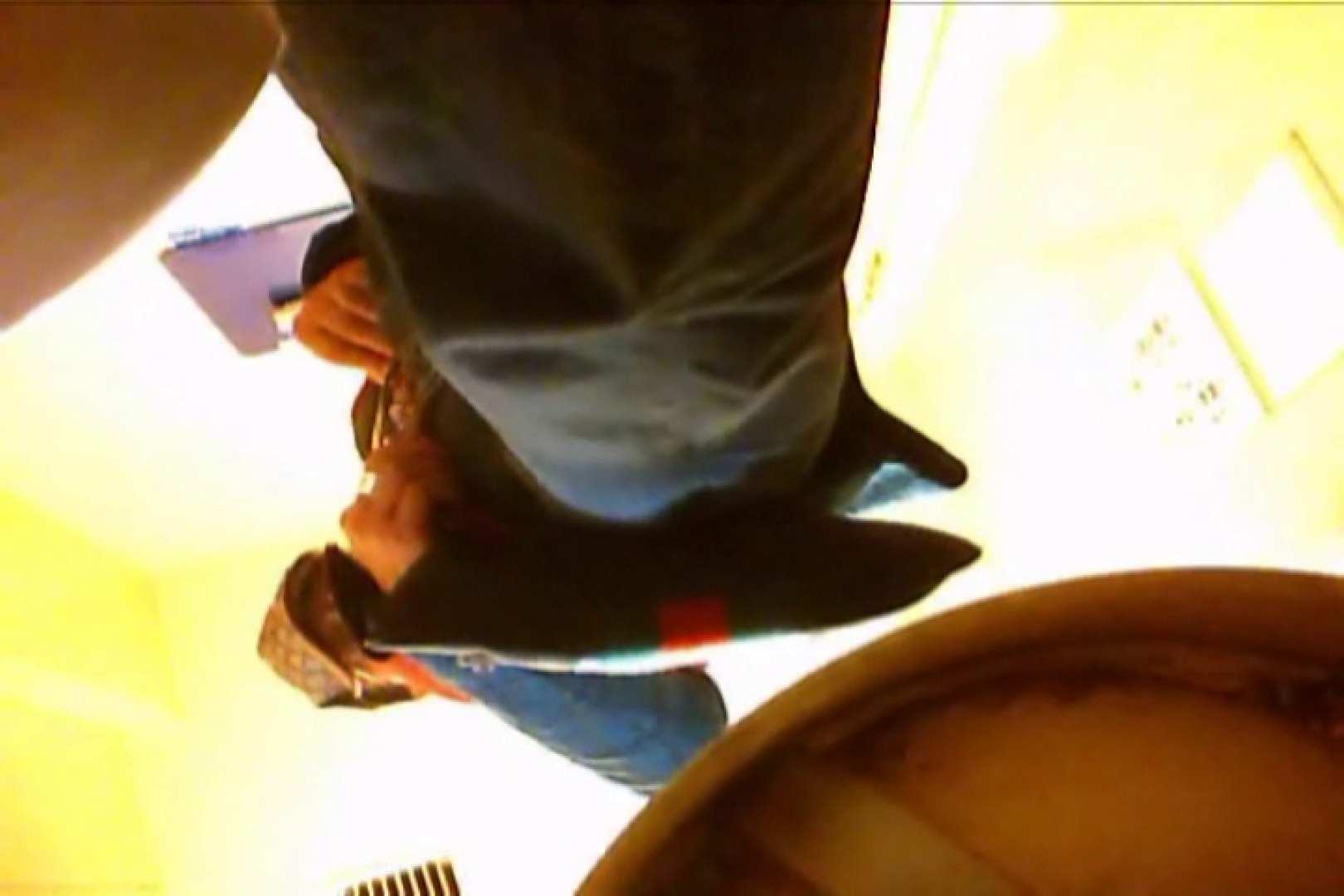 SEASON 2ND!掴み取りさんの洗面所覗き!in新幹線!VOL.13 リーマン系ボーイズ | 人気シリーズ  80pic 31