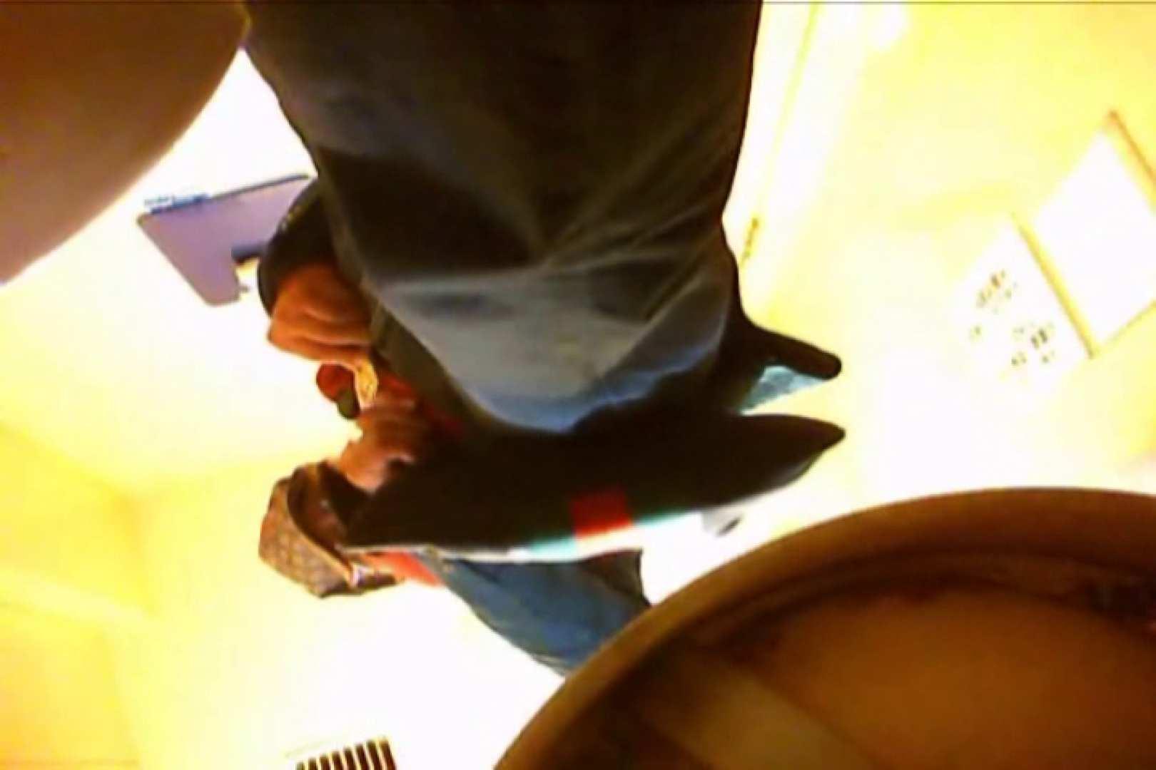 SEASON 2ND!掴み取りさんの洗面所覗き!in新幹線!VOL.13 リーマン系ボーイズ | 人気シリーズ  80pic 33