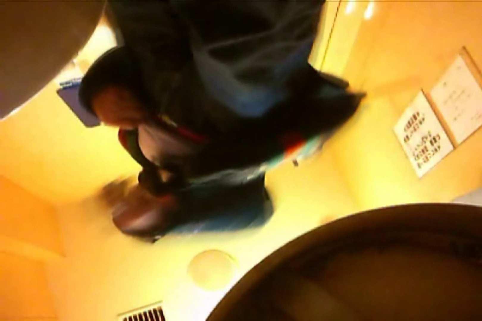 SEASON 2ND!掴み取りさんの洗面所覗き!in新幹線!VOL.13 リーマン系ボーイズ | 人気シリーズ  80pic 35