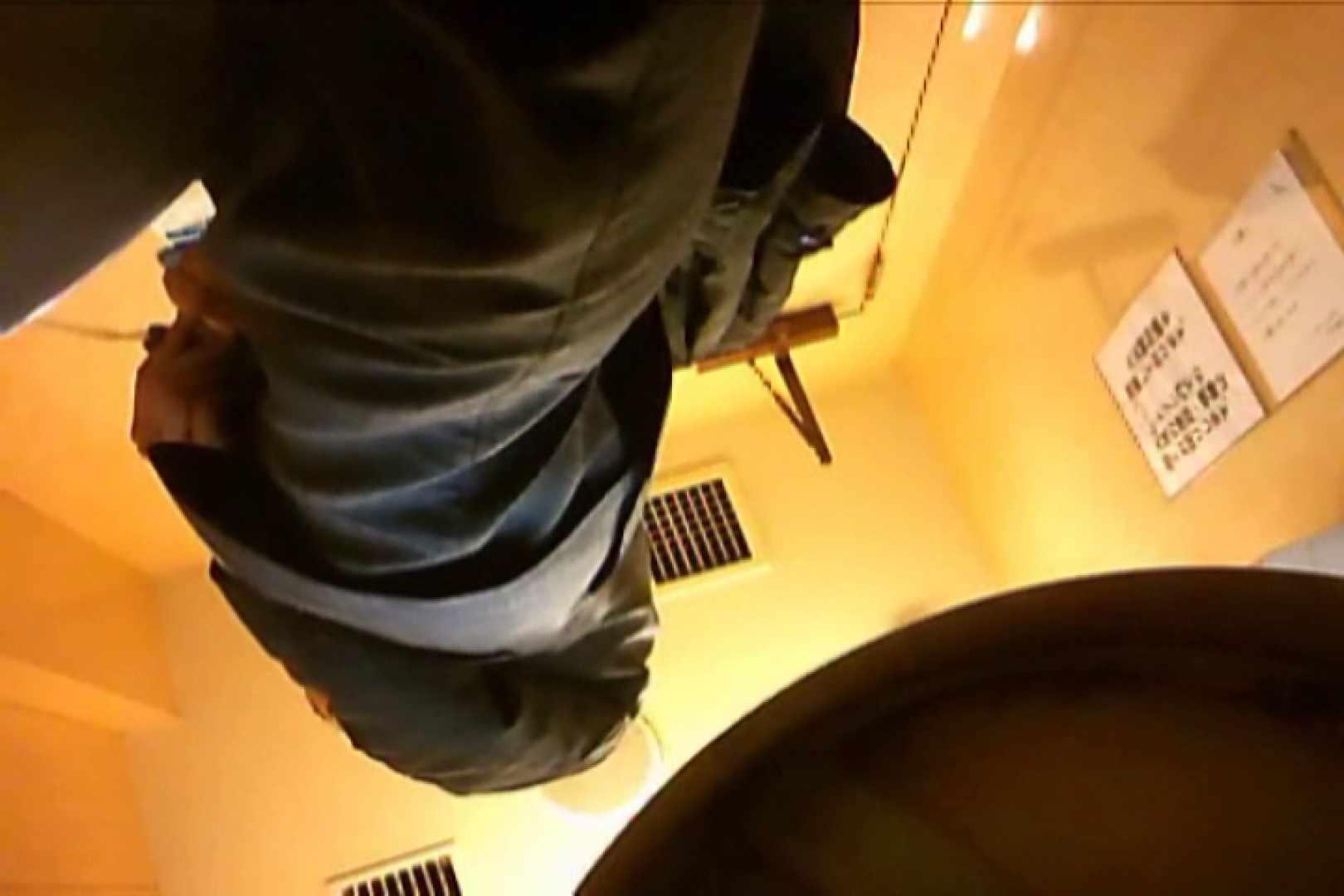 SEASON 2ND!掴み取りさんの洗面所覗き!in新幹線!VOL.13 リーマン系ボーイズ | 人気シリーズ  80pic 42