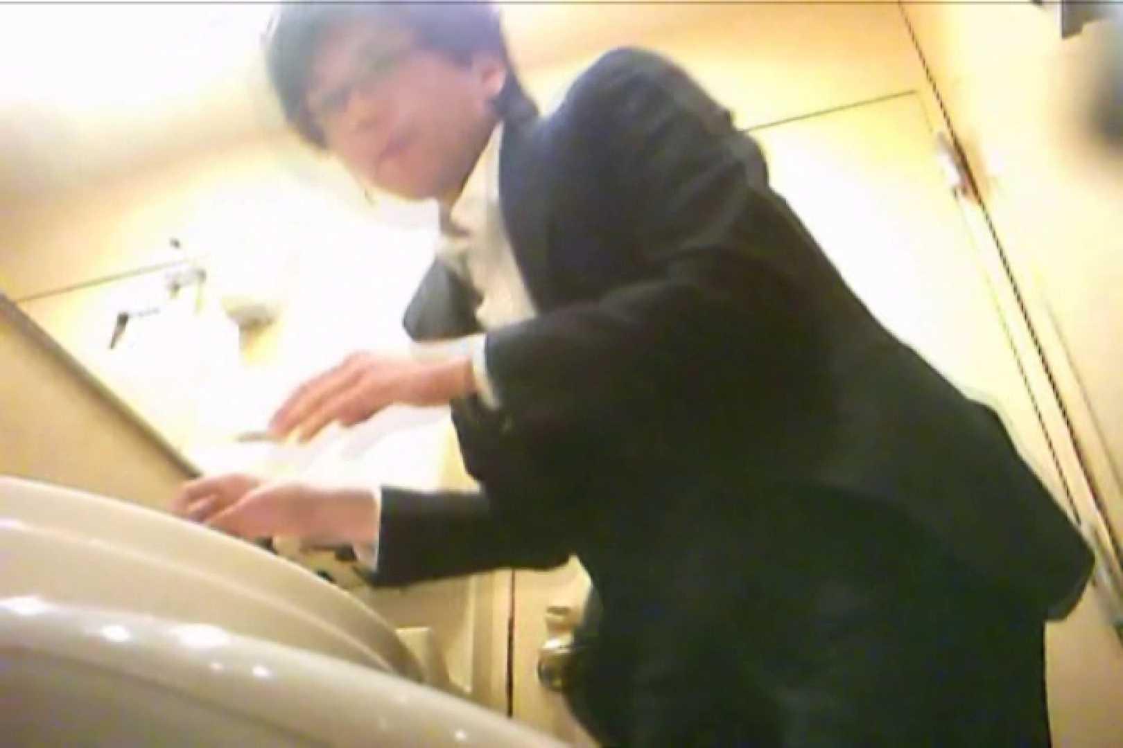 SEASON 2ND!掴み取りさんの洗面所覗き!in新幹線!VOL.14 のぞき | お尻  78pic 47