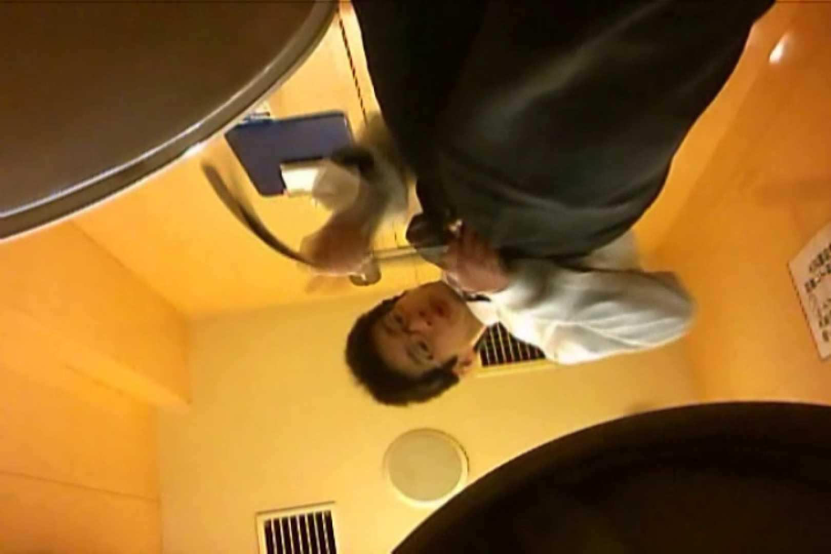 SEASON 2ND!掴み取りさんの洗面所覗き!in新幹線!VOL.18 スジ筋系ボーイズ | のぞき  100pic 19