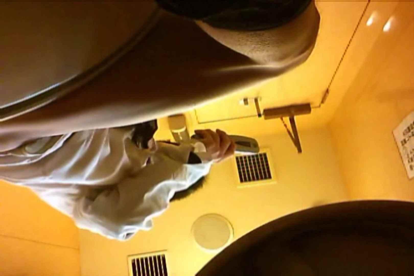 SEASON 2ND!掴み取りさんの洗面所覗き!in新幹線!VOL.18 スジ筋系ボーイズ | のぞき  100pic 94