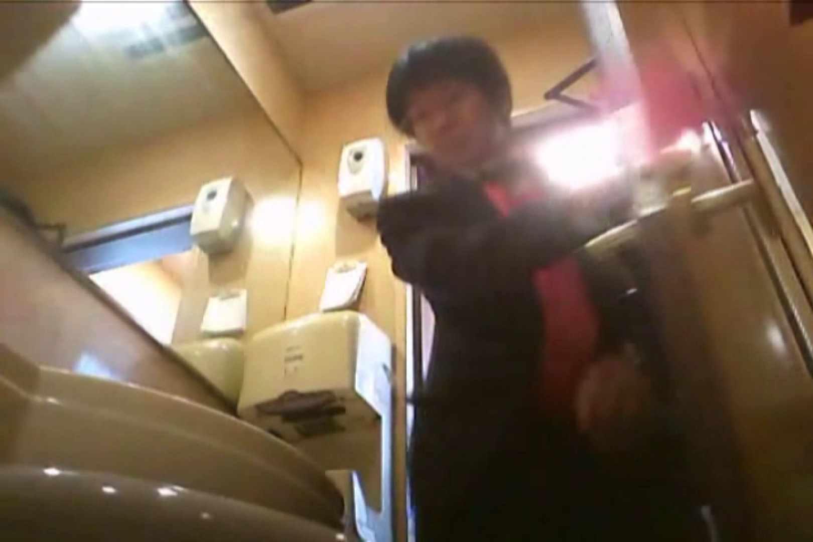 SEASON 2ND!掴み取りさんの洗面所覗き!in新幹線!VOL.21 ボーイズ私服 | 完全無修正でお届け  110pic 70