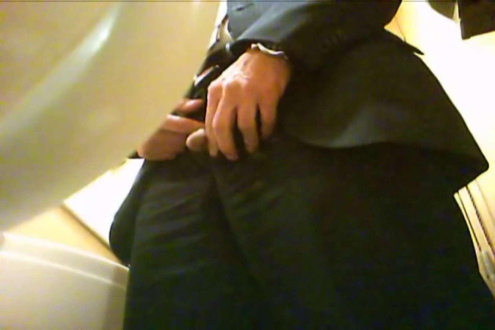 SEASON 2ND!掴み取りさんの洗面所覗き!in新幹線!VOL.22 おやじ熊系ボーイズ | ボーイズ私服  71pic 29