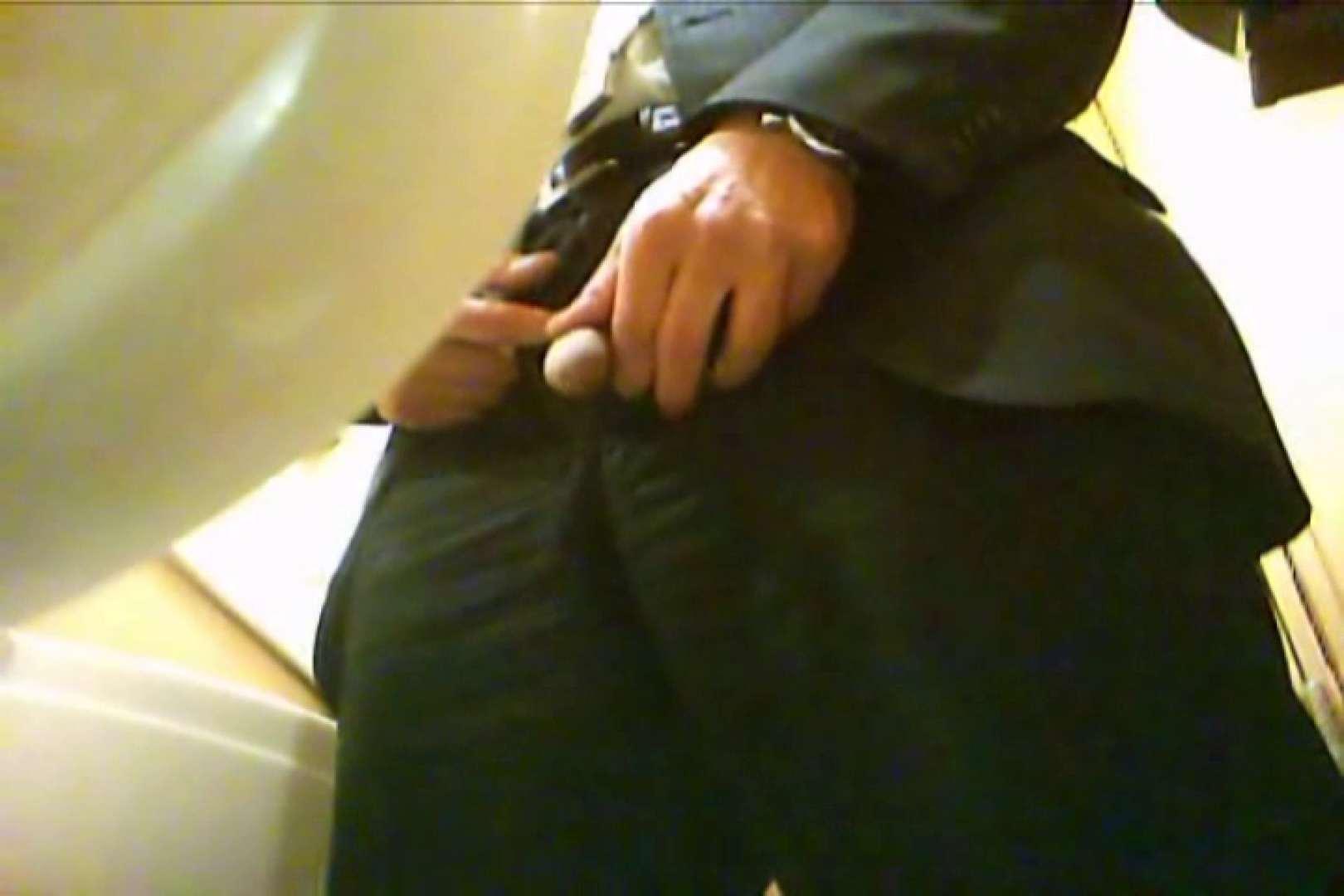 SEASON 2ND!掴み取りさんの洗面所覗き!in新幹線!VOL.22 おやじ熊系ボーイズ | ボーイズ私服  71pic 31