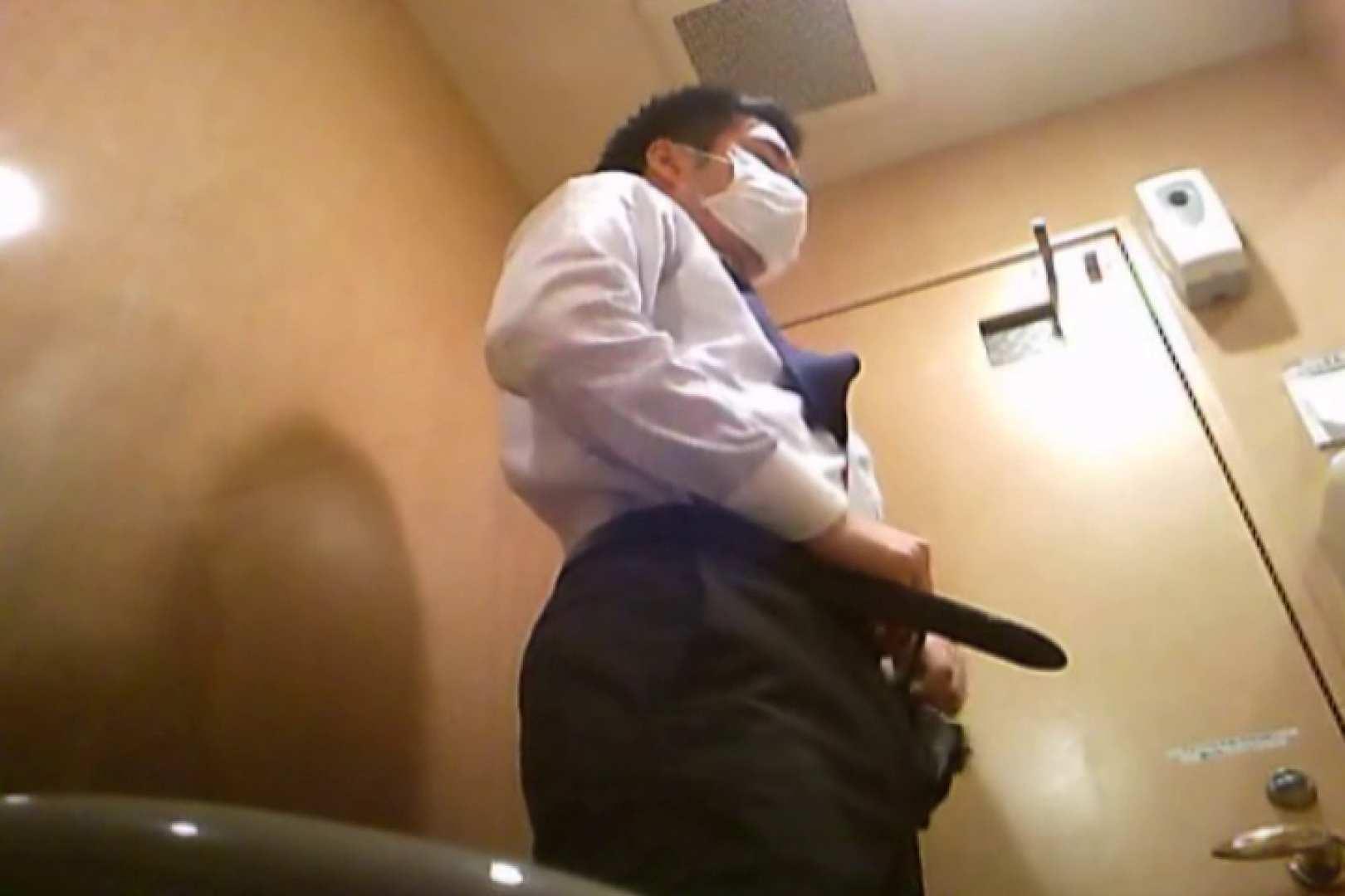 SEASON 3rd!掴み取りさんの洗面所覗き!in新幹線!VOL.01 男天国 | 人気シリーズ  88pic 14