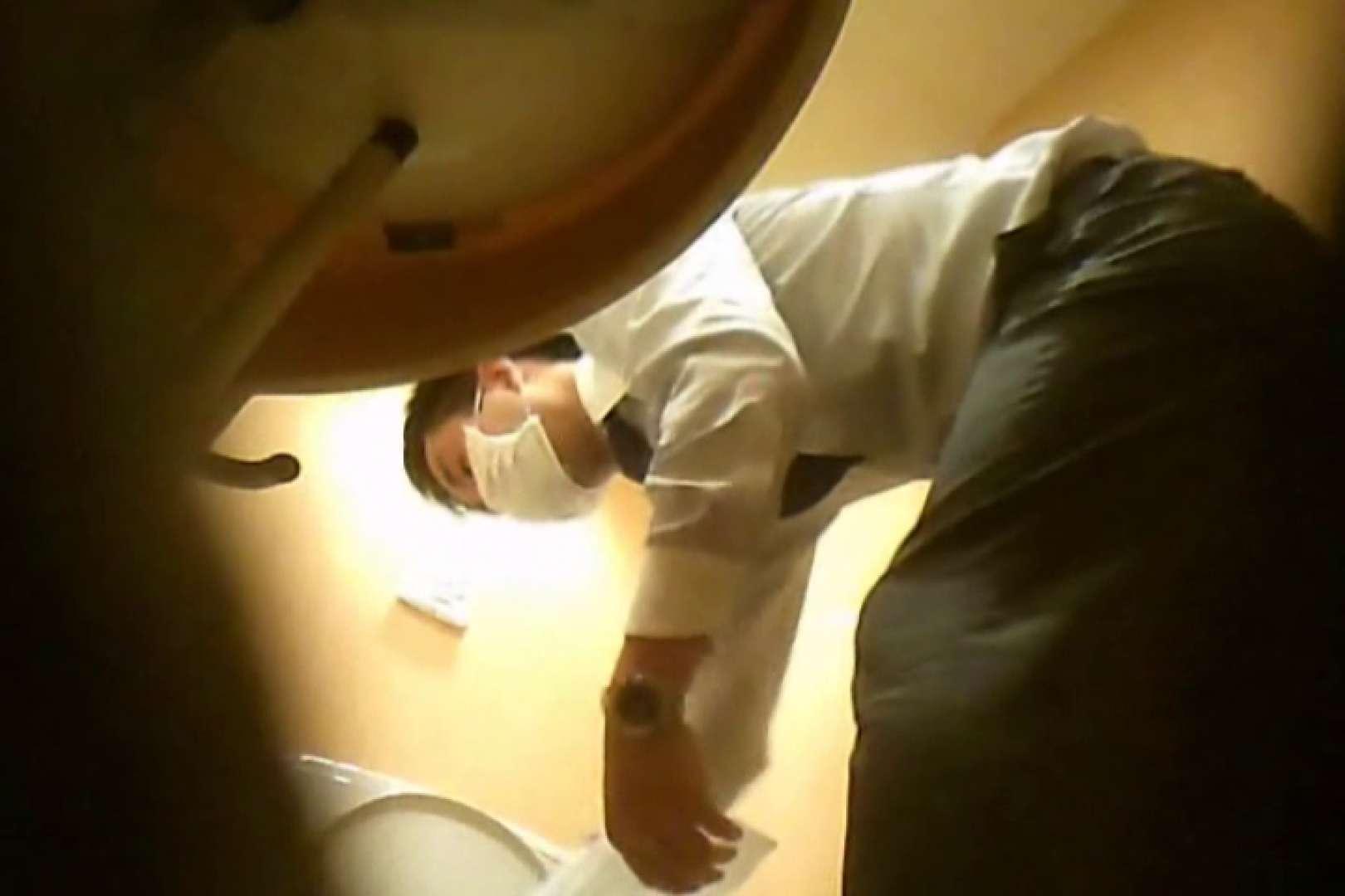 SEASON 3rd!掴み取りさんの洗面所覗き!in新幹線!VOL.02 スーツボーイズ | のぞき  102pic 3