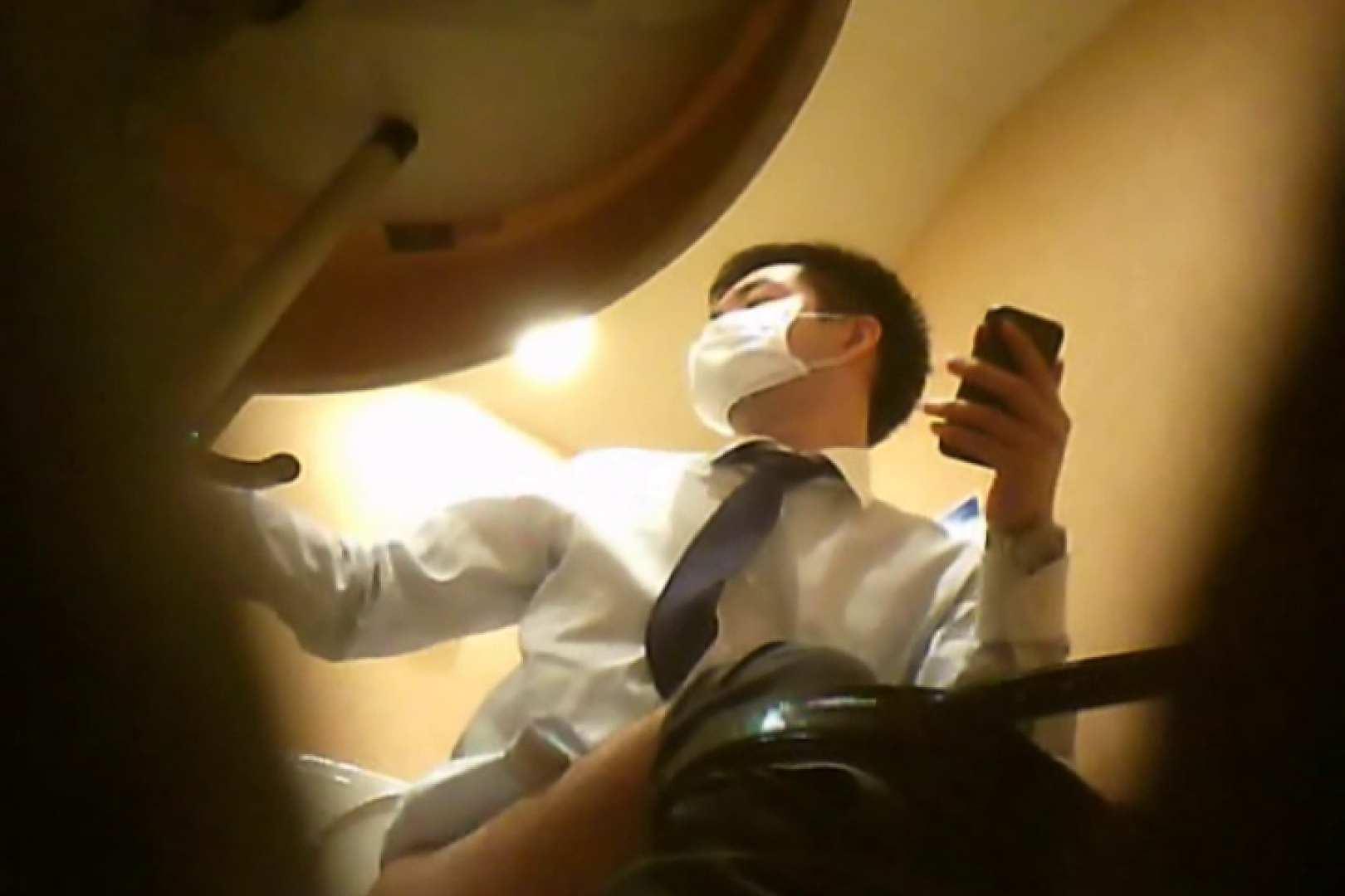 SEASON 3rd!掴み取りさんの洗面所覗き!in新幹線!VOL.02 スーツボーイズ | のぞき  102pic 54
