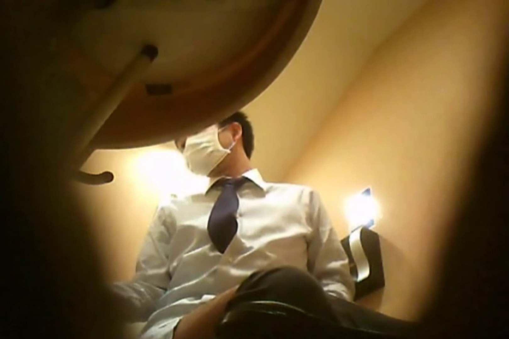 SEASON 3rd!掴み取りさんの洗面所覗き!in新幹線!VOL.02 スーツボーイズ | のぞき  102pic 91