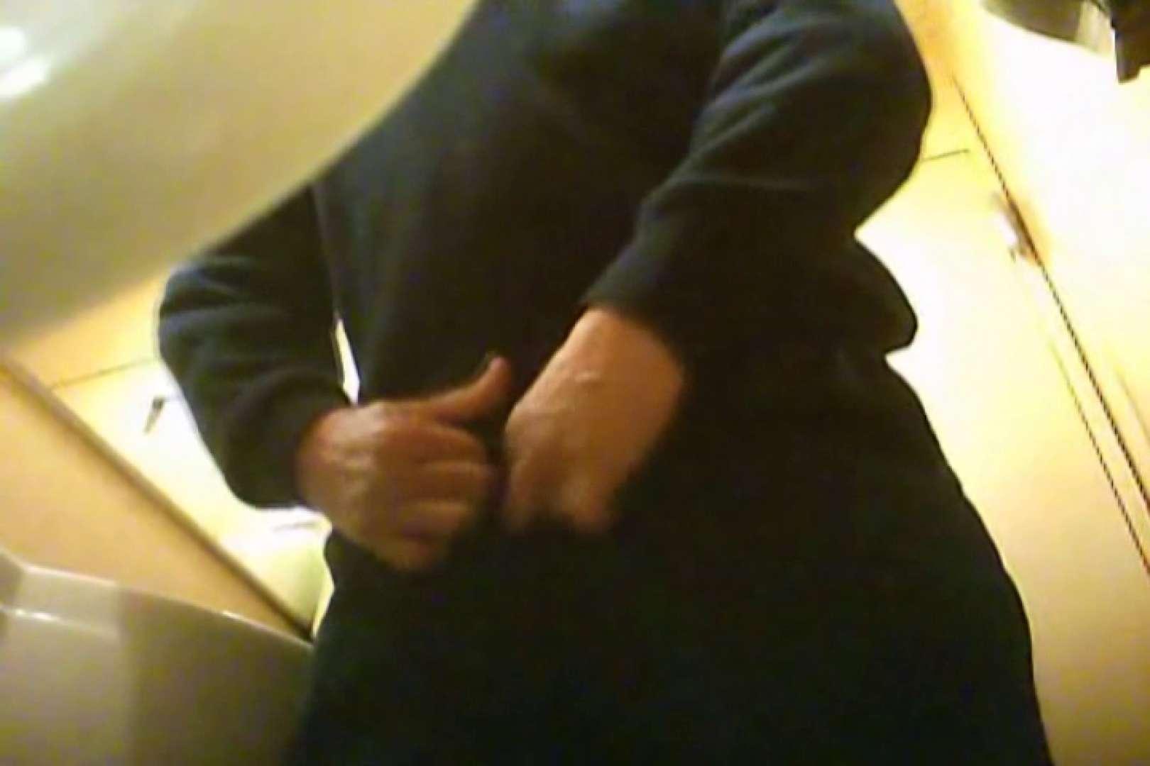 SEASON 3rd!掴み取りさんの洗面所覗き!in新幹線!VOL.03 ボーイズ私服   スーツボーイズ  83pic 10