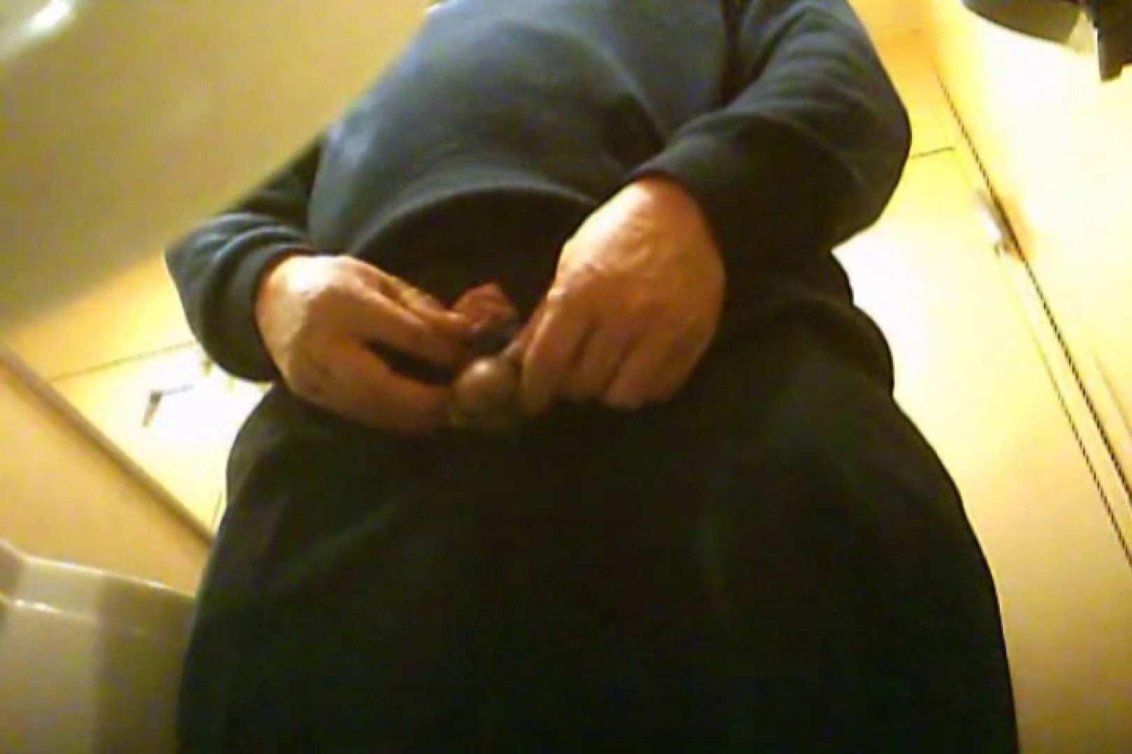 SEASON 3rd!掴み取りさんの洗面所覗き!in新幹線!VOL.03 ボーイズ私服   スーツボーイズ  83pic 13