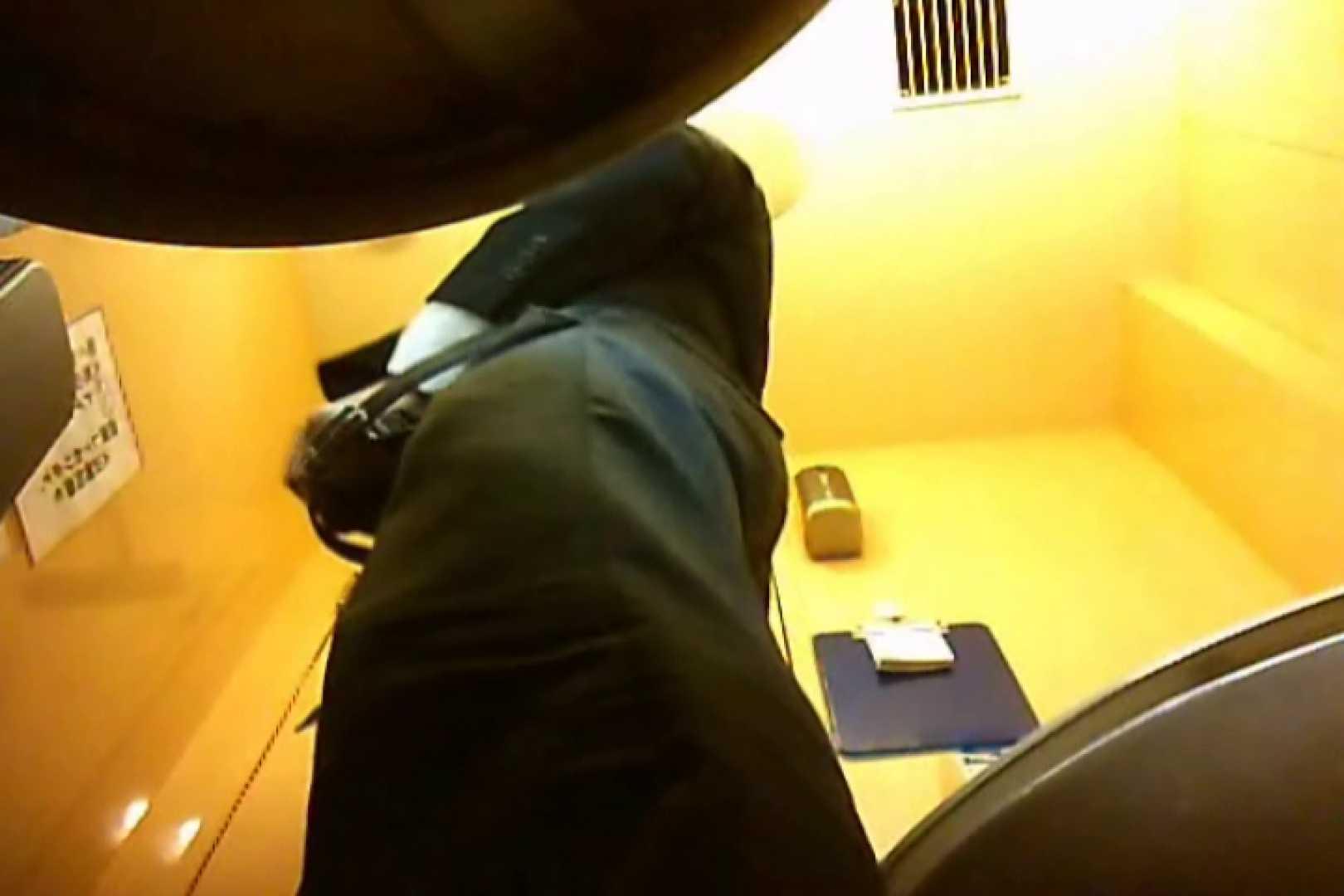 SEASON 3rd!掴み取りさんの洗面所覗き!in新幹線!VOL.04 完全無修正でお届け | スーツボーイズ  95pic 60