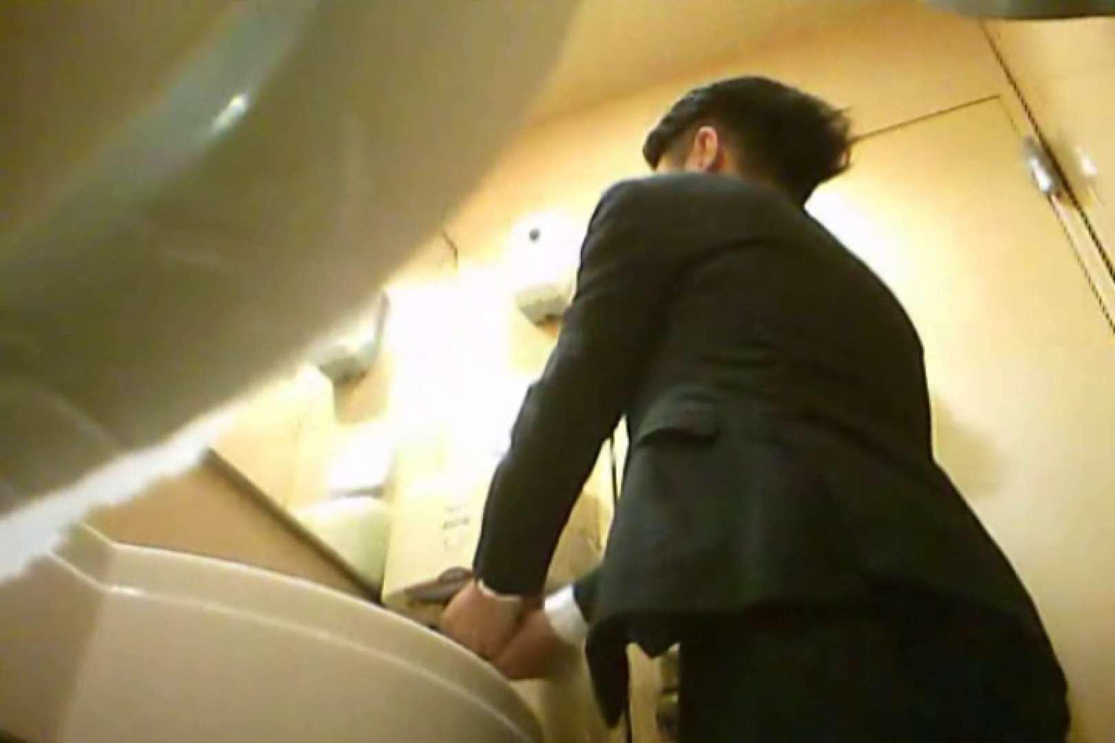 SEASON 3rd!掴み取りさんの洗面所覗き!in新幹線!VOL.05 ボーイズ私服 | ボーイズ覗き  62pic 16