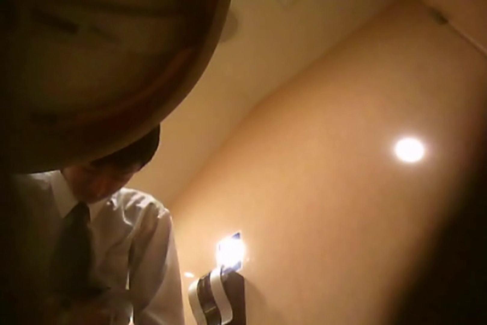 SEASON 3rd!掴み取りさんの洗面所覗き!in新幹線!VOL.06 スーツボーイズ | のぞき  74pic 8
