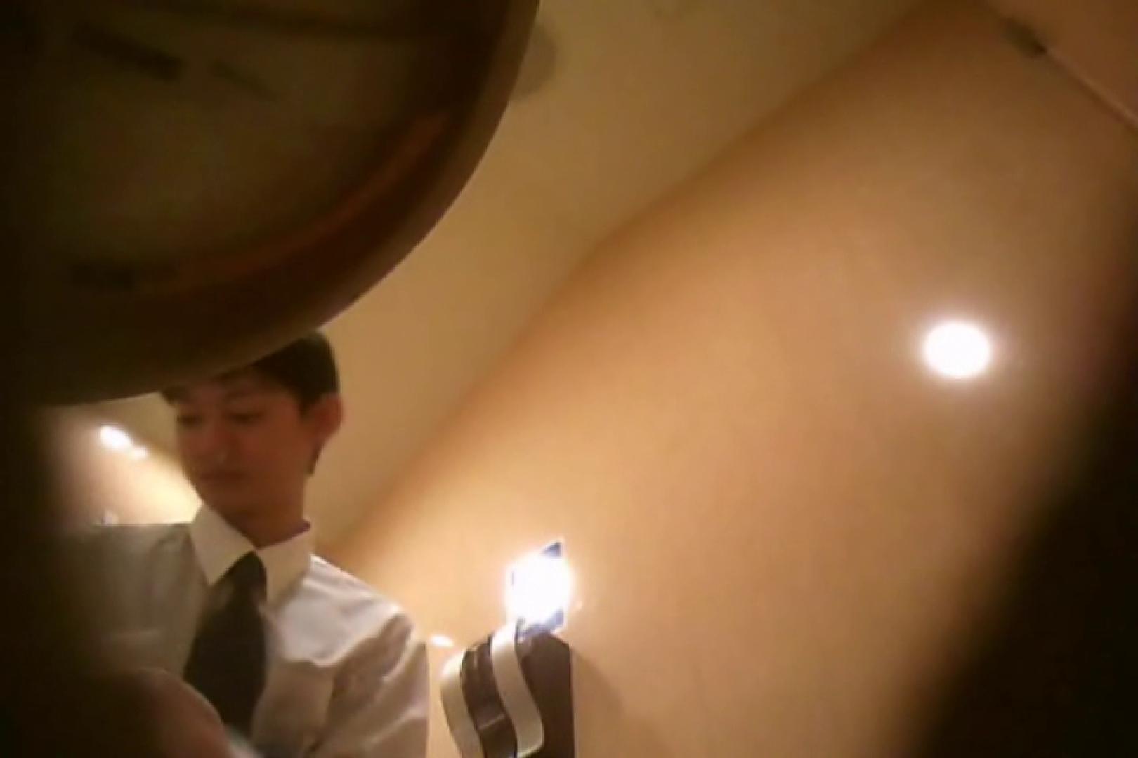 SEASON 3rd!掴み取りさんの洗面所覗き!in新幹線!VOL.06 スーツボーイズ | のぞき  74pic 9