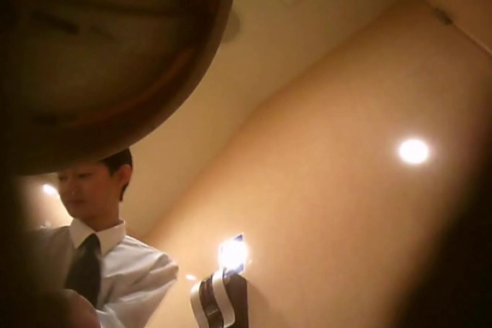 SEASON 3rd!掴み取りさんの洗面所覗き!in新幹線!VOL.06 スーツボーイズ | のぞき  74pic 10